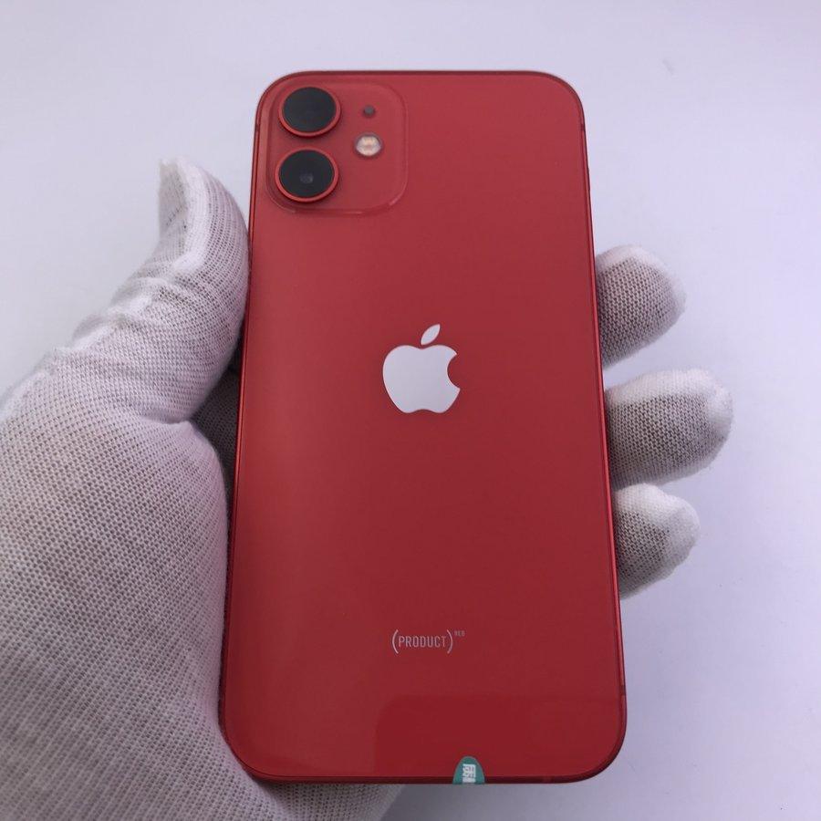 苹果【iPhone 12 mini】5G全网通 红色 256G 国行 99新