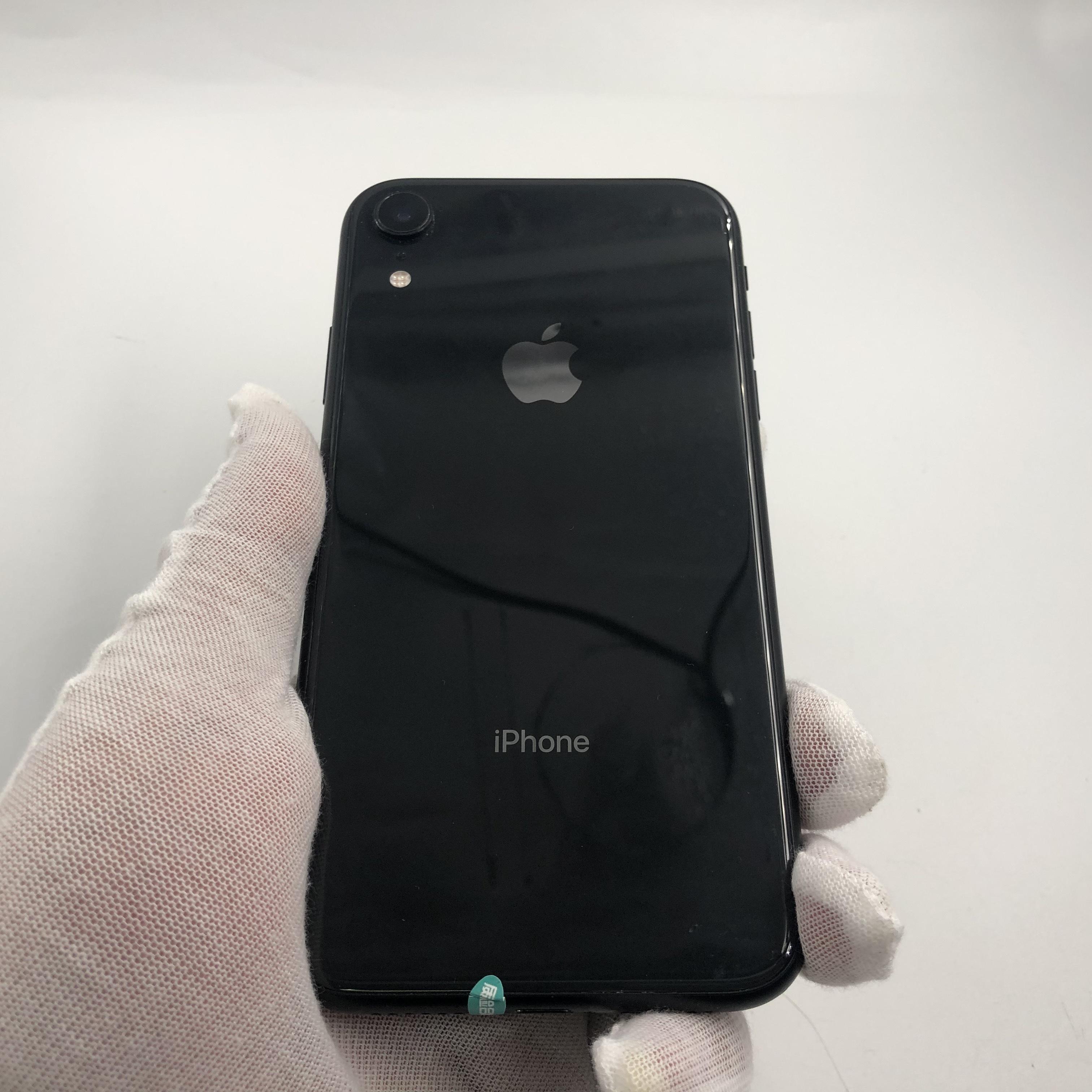 苹果【iPhone XR】全网通 黑色 128G 国行 7成新