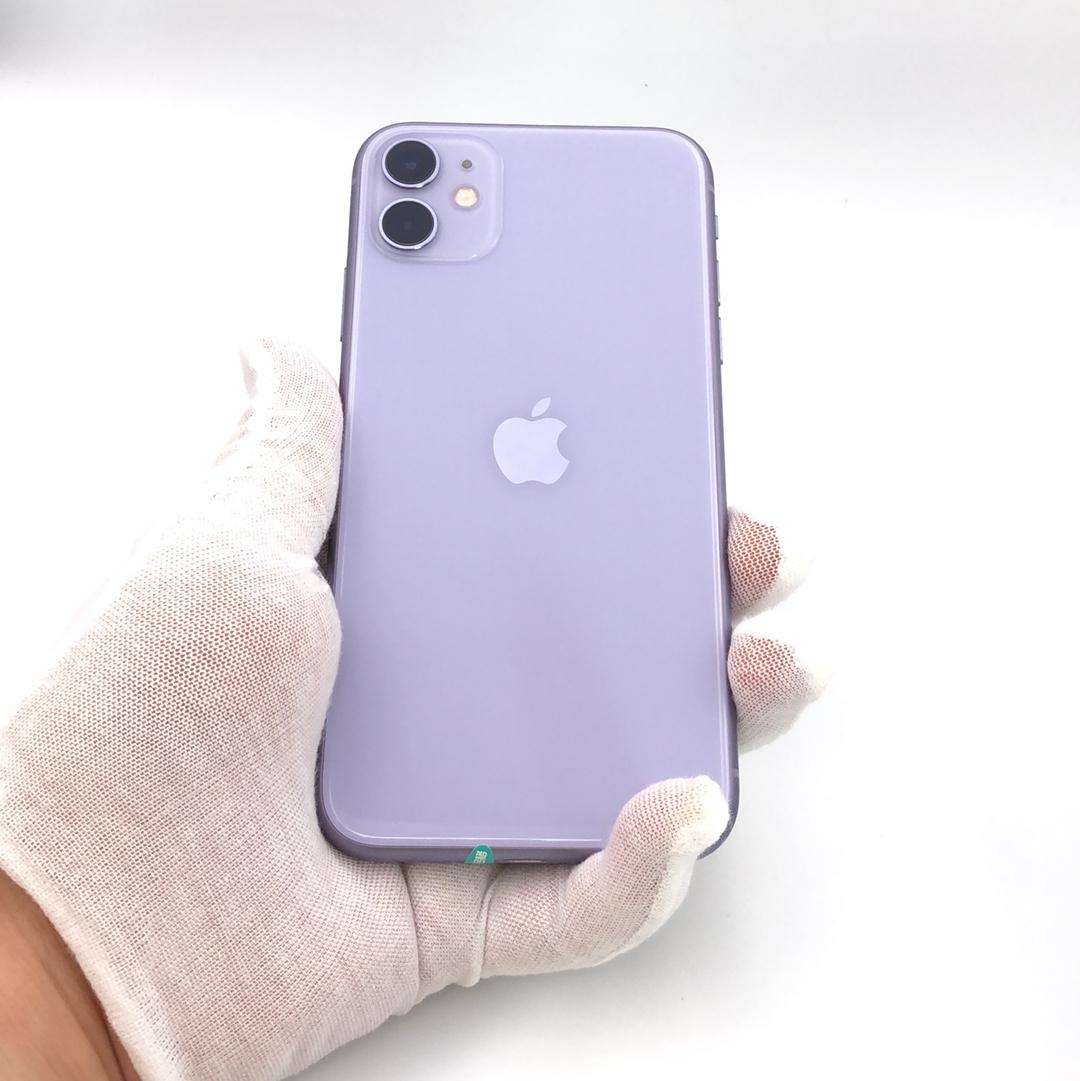 苹果【iPhone 11】4G全网通 紫色 64G 国行 9成新