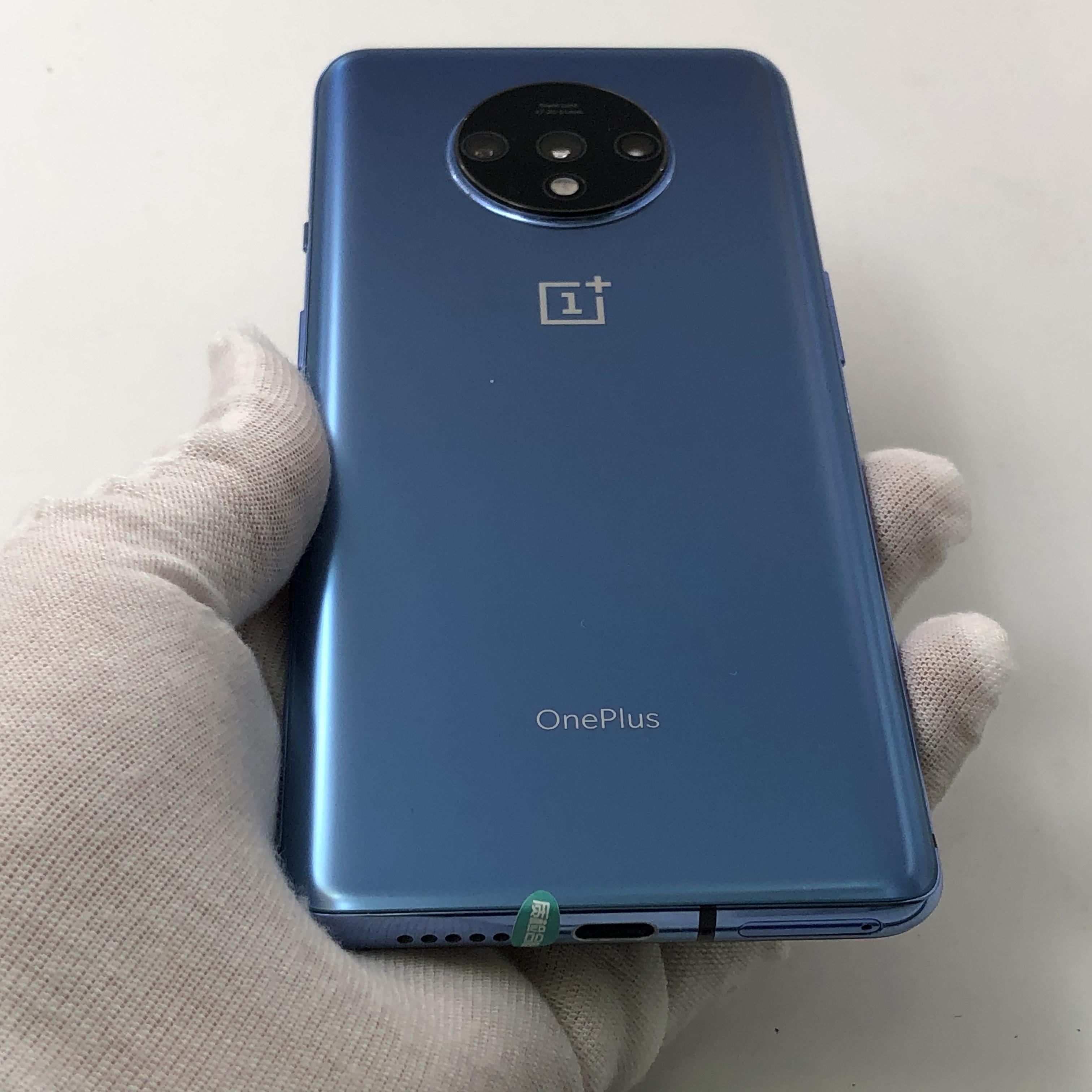 一加【一加 7T】4G全网通 蓝色 8G/256G 国行 99新