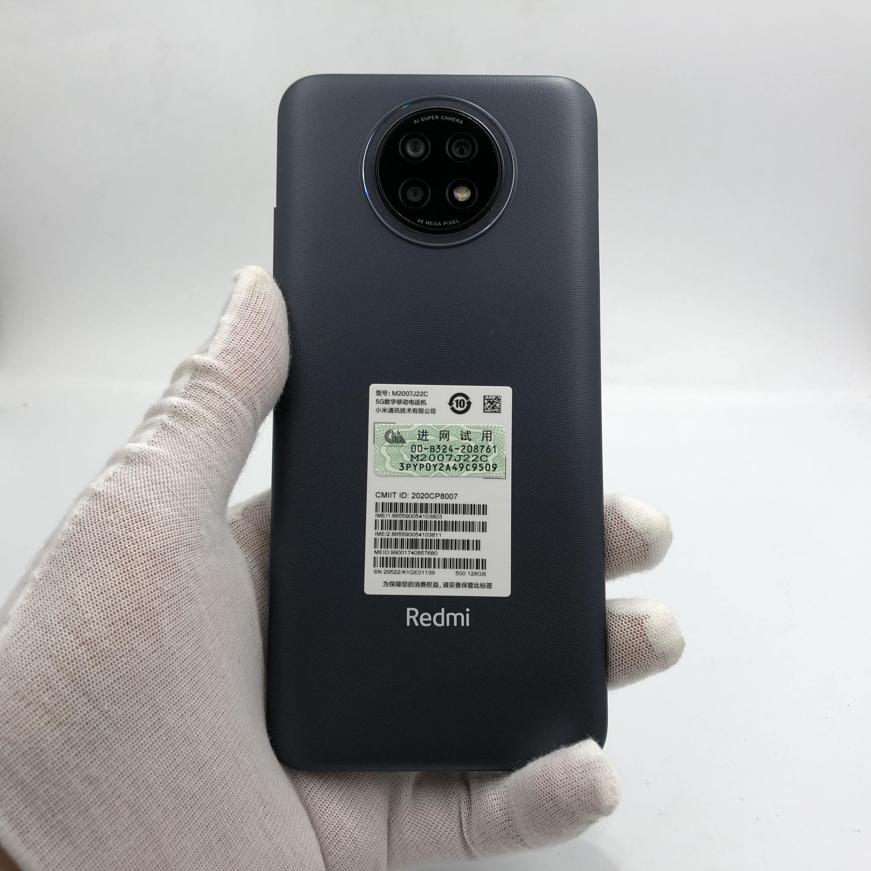 小米【Redmi Note 9 5G】95新
