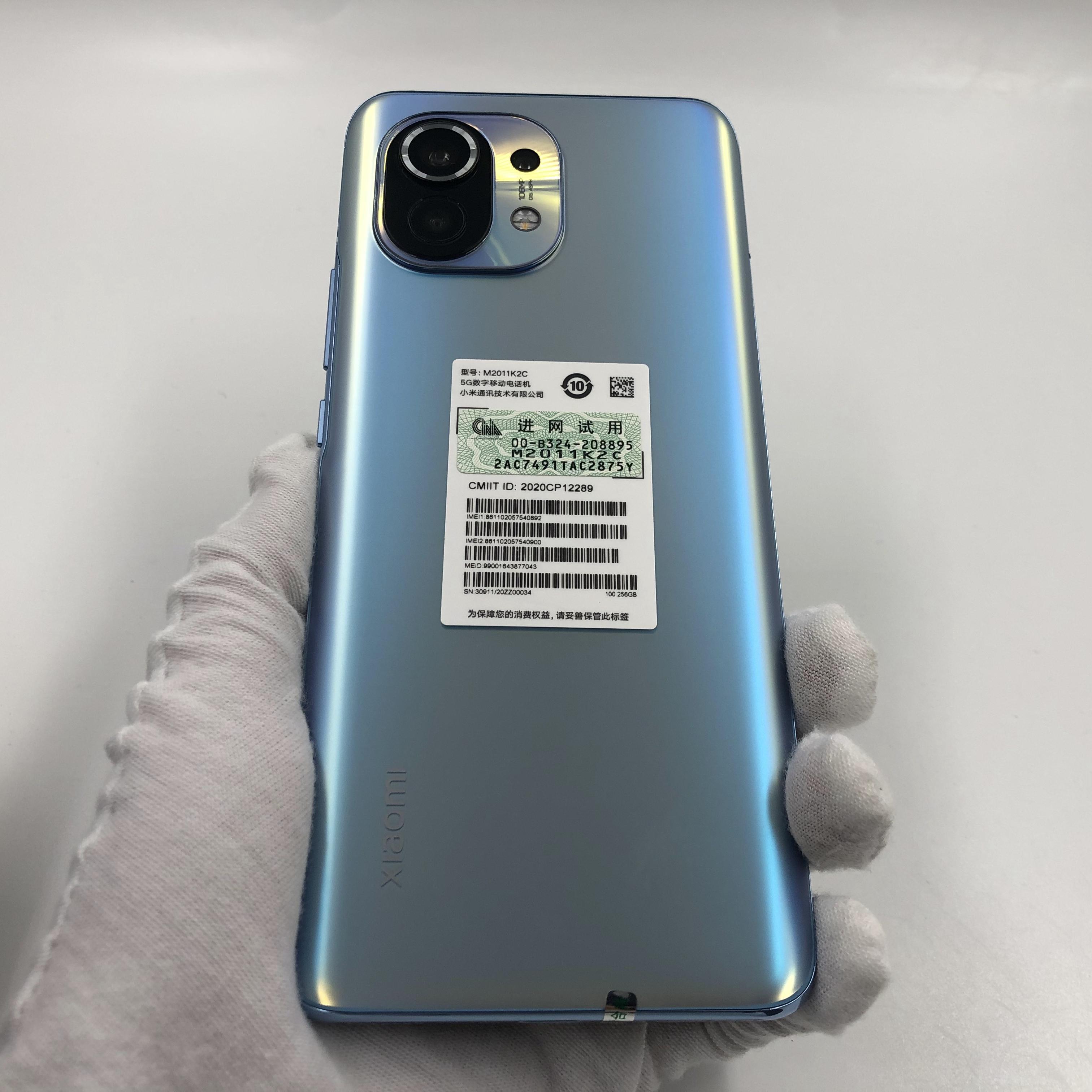 小米【小米11 5G】5G全网通 蓝色 12G/256G 国行 95新 真机实拍