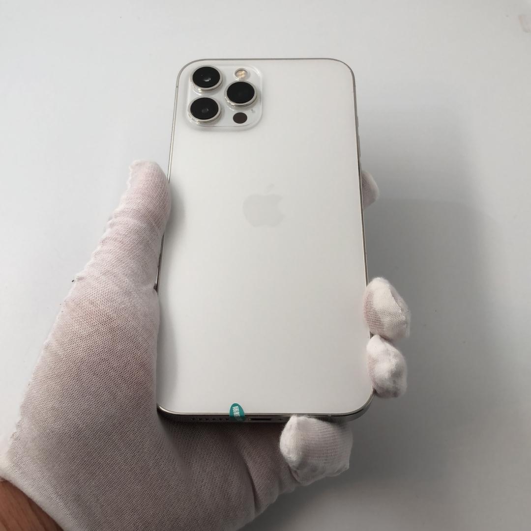 苹果【iPhone 12 Pro Max】5G全网通 银色 256G 国行 9成新