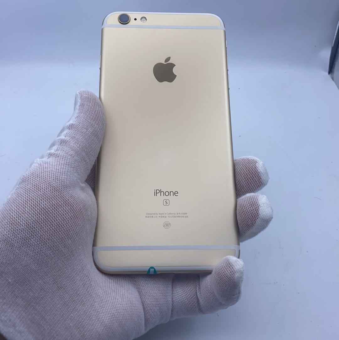 苹果【iPhone 6s Plus】4G全网通 金色 32G 国行 99新