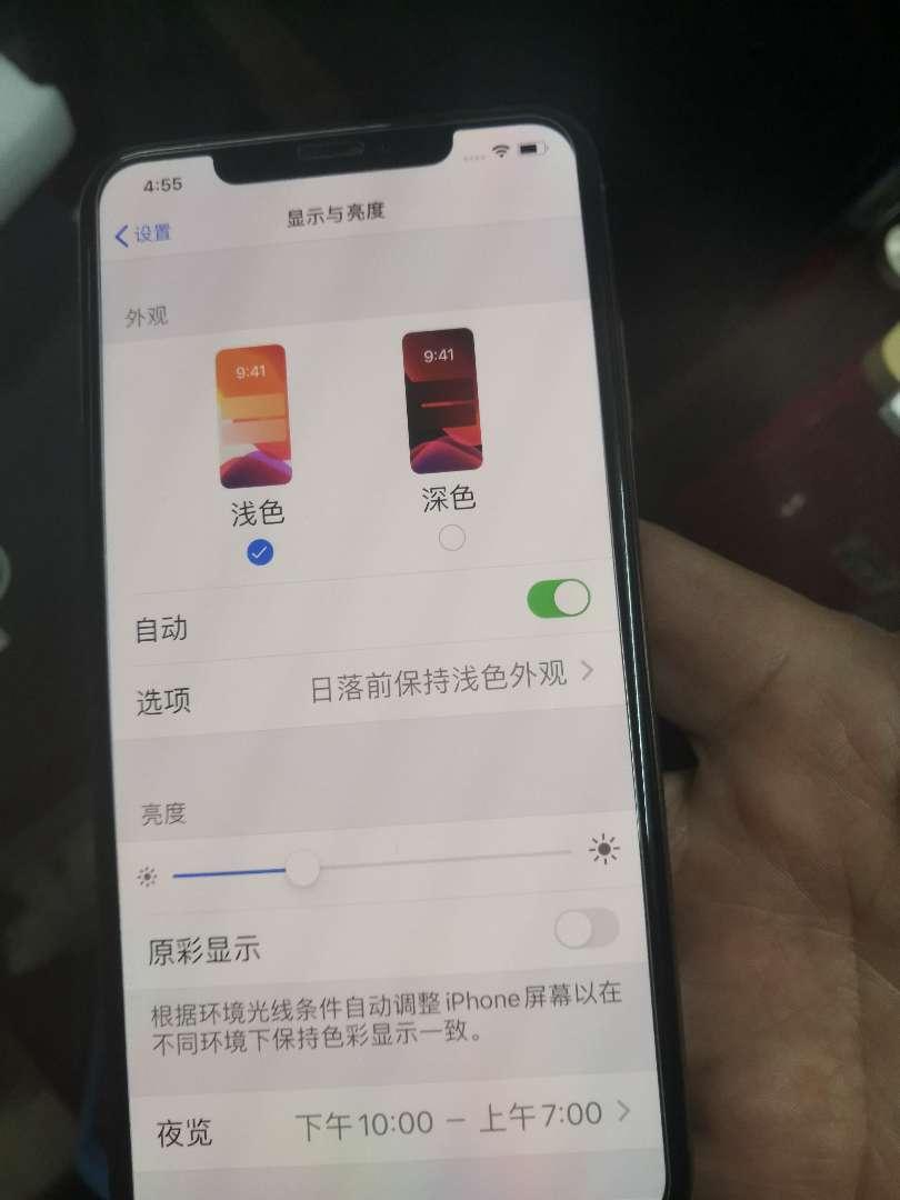 苹果【iPhone Xs Max】4G全网通 金色 256G 国际版 95新
