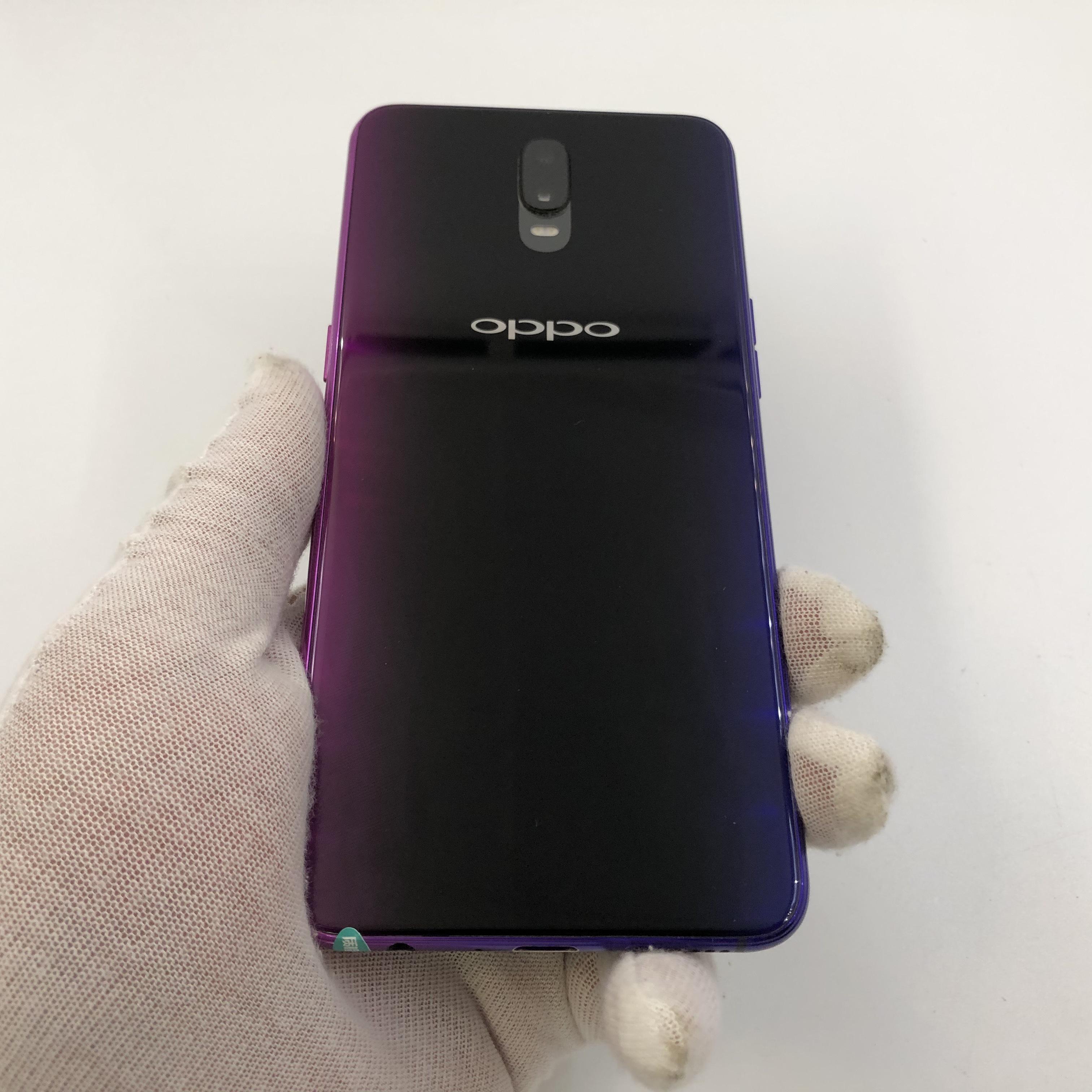 oppo【R17】4G全网通 紫色 8G/128G 国行 95新