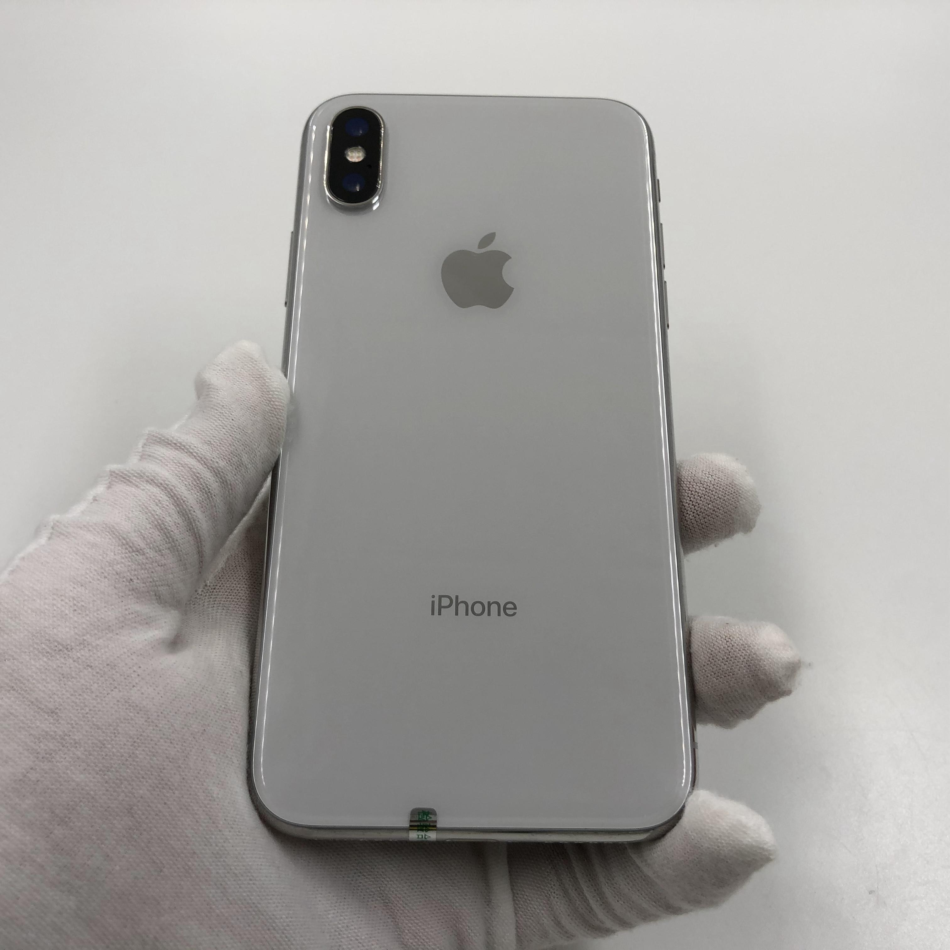 苹果【iPhone X】4G全网通 银色 256G 国行 8成新 真机实拍