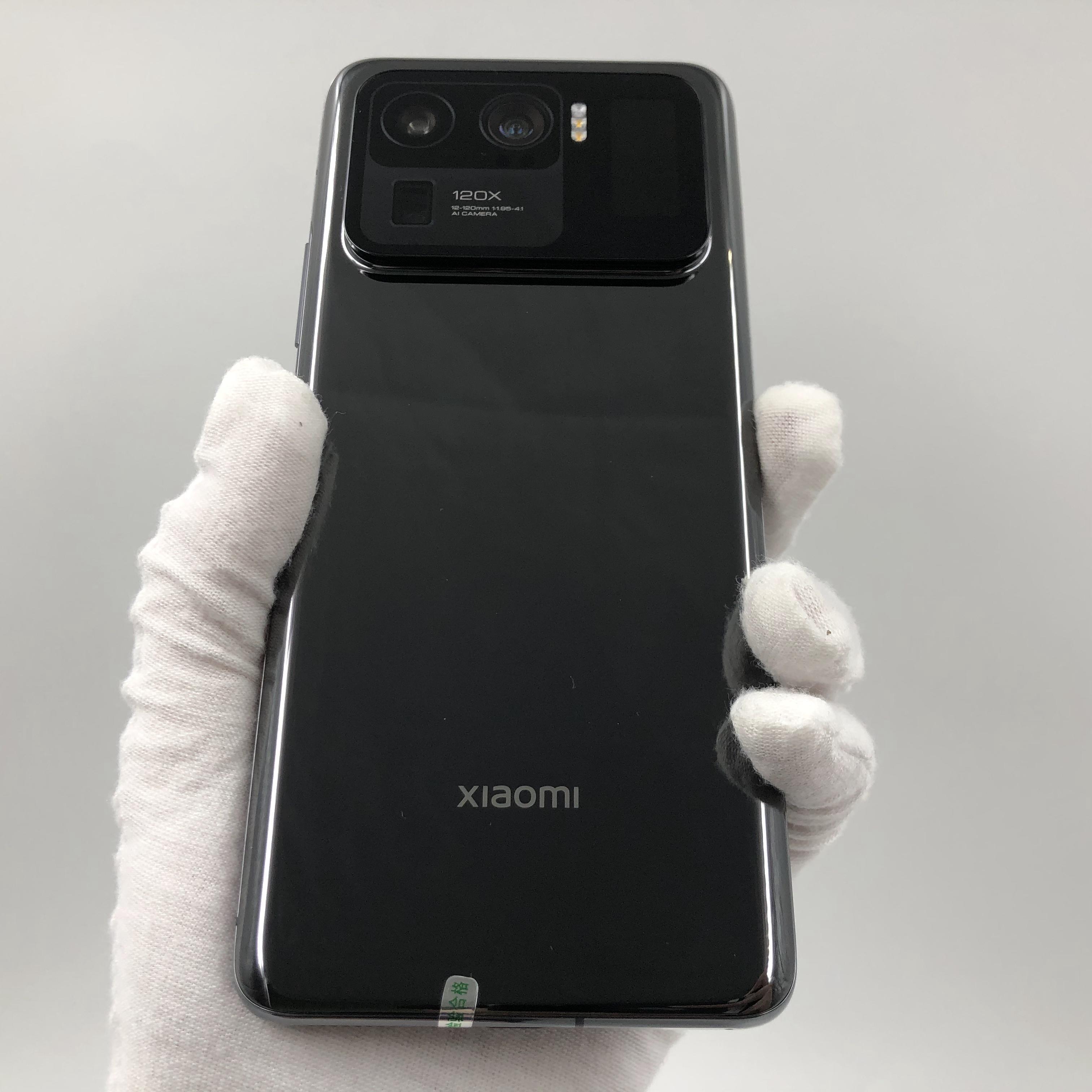 小米【小米11 Ultra 5G】5G全网通 陶瓷黑 12G/256G 国行 99新 真机实拍