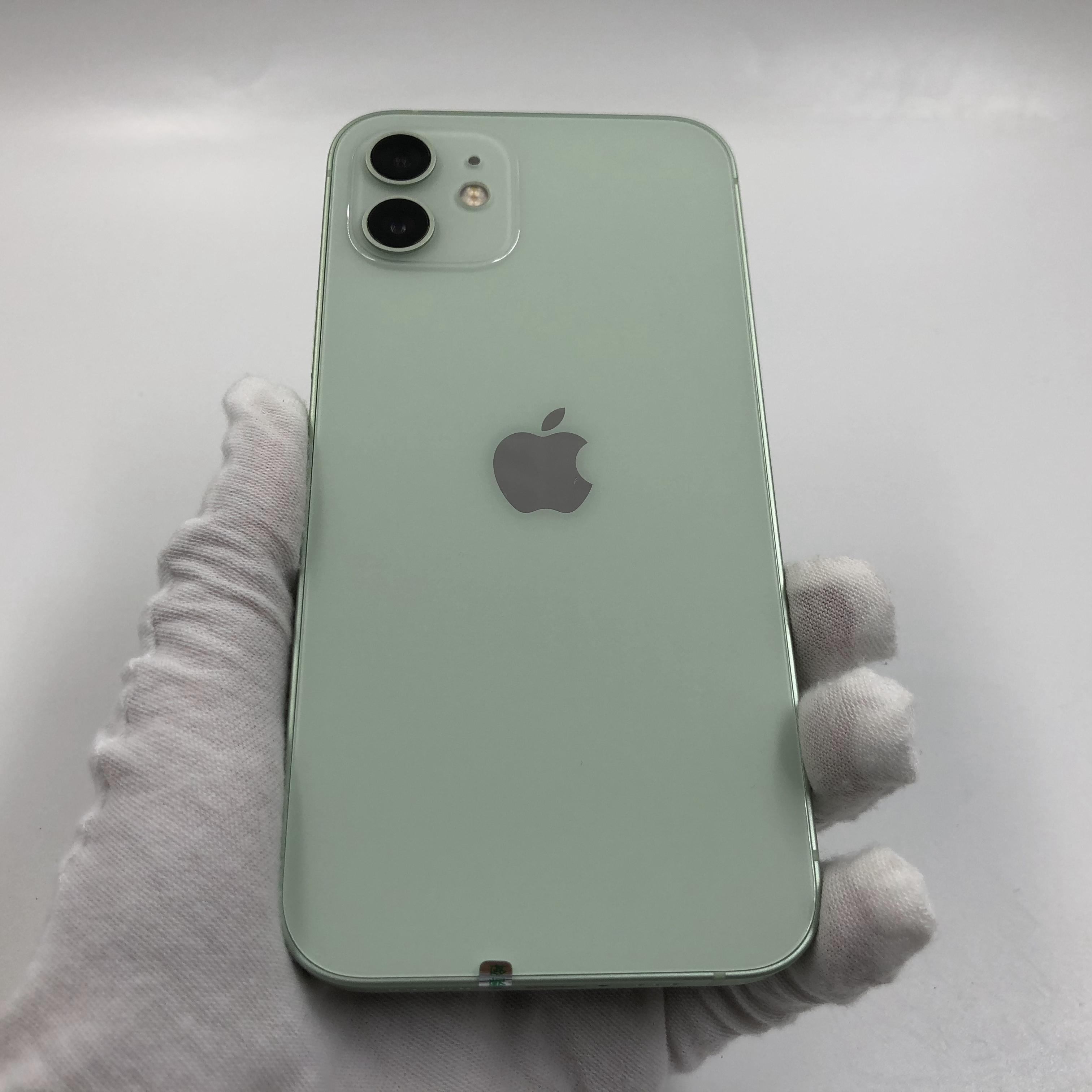 苹果【iPhone 12】5G全网通 绿色 128G 国行 99新 真机实拍保修2022-01-01