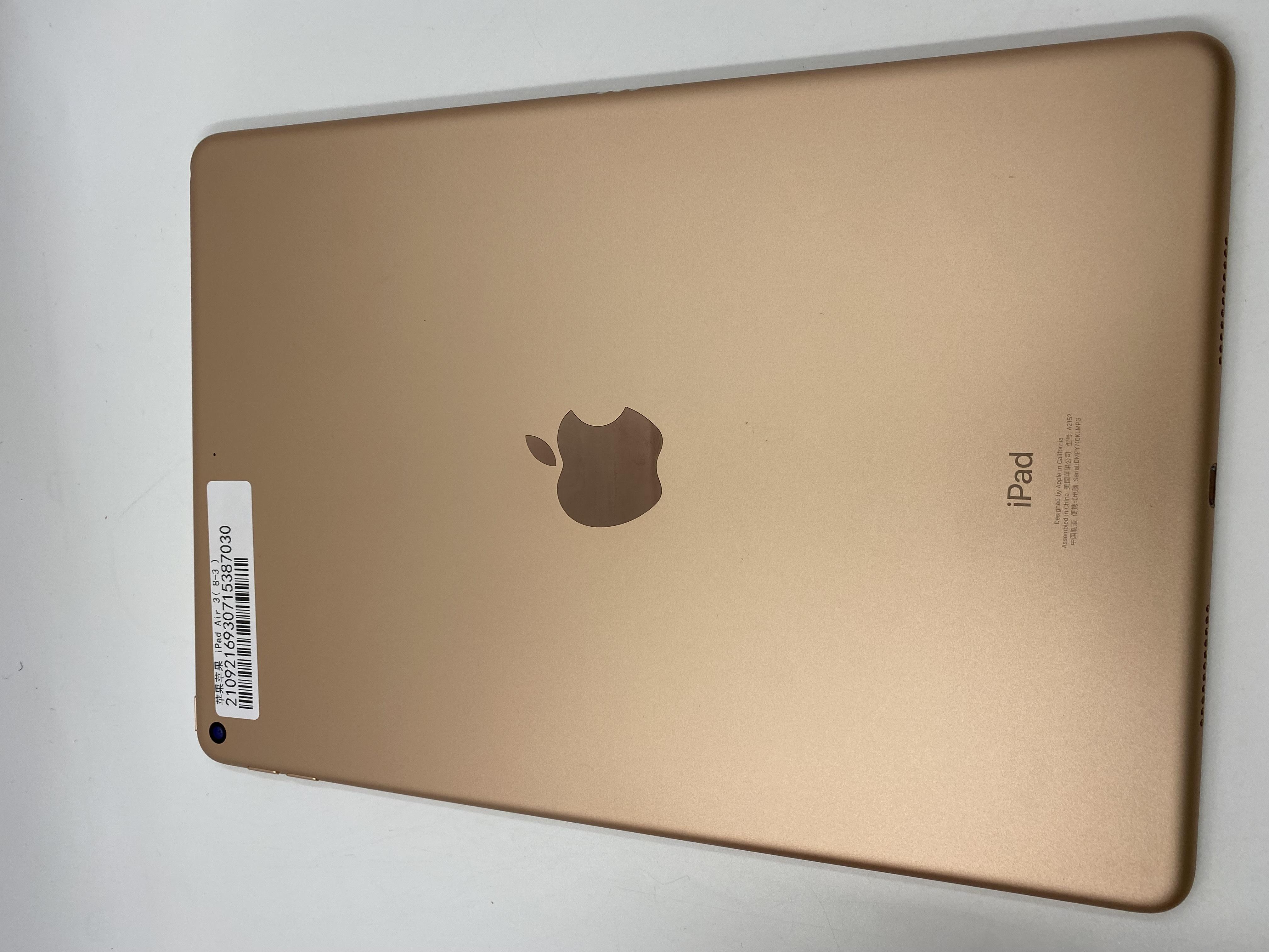 苹果【iPad Air3 10.5英寸 19款】95新