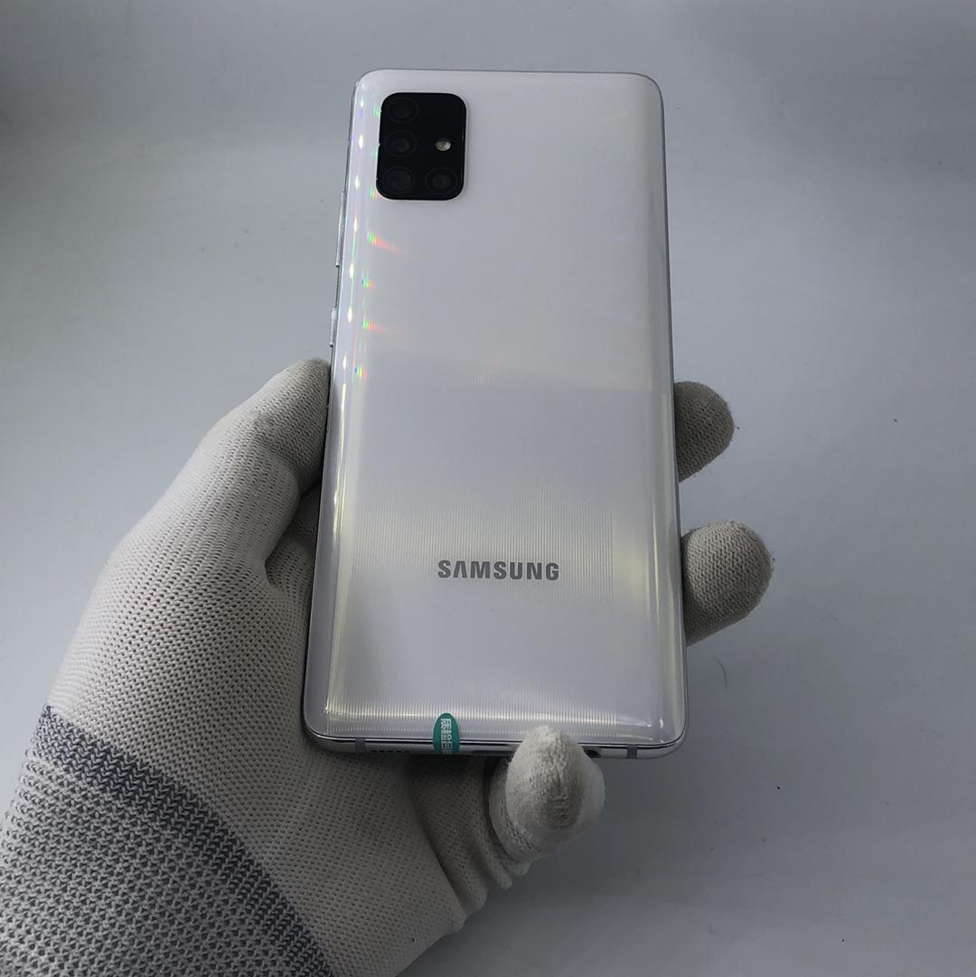 三星【Galaxy A51 5G】5G全网通 清新白 8G/128G 国行 99新