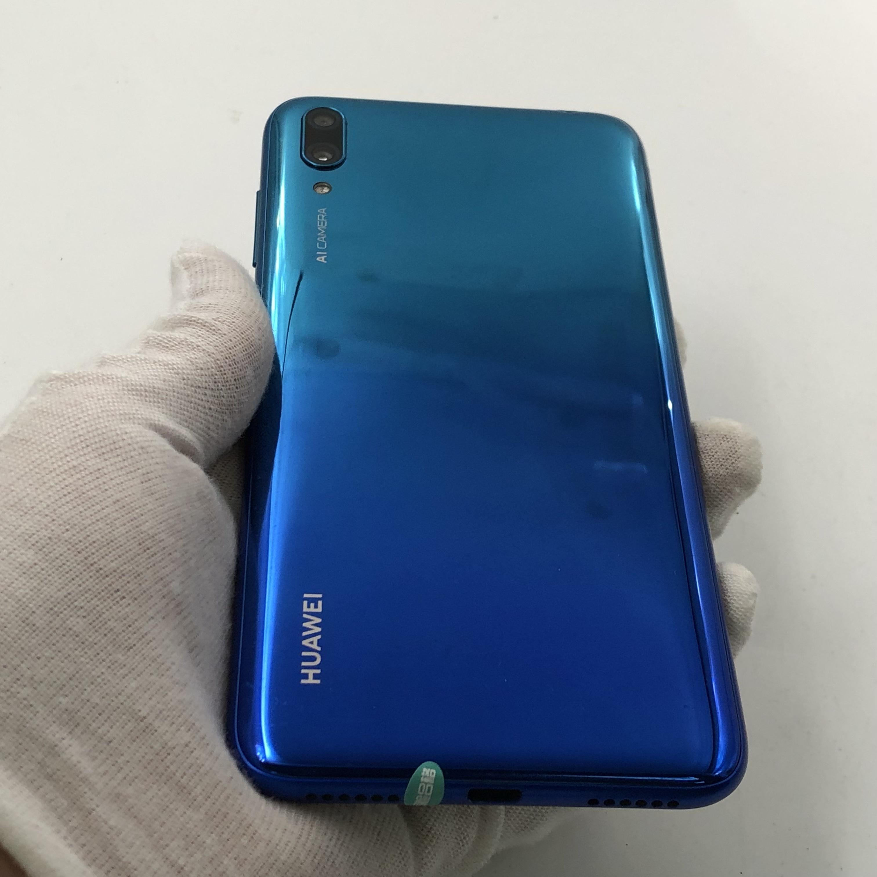 华为【畅享9】4G全网通 蓝色 3G/32G 国行 9成新