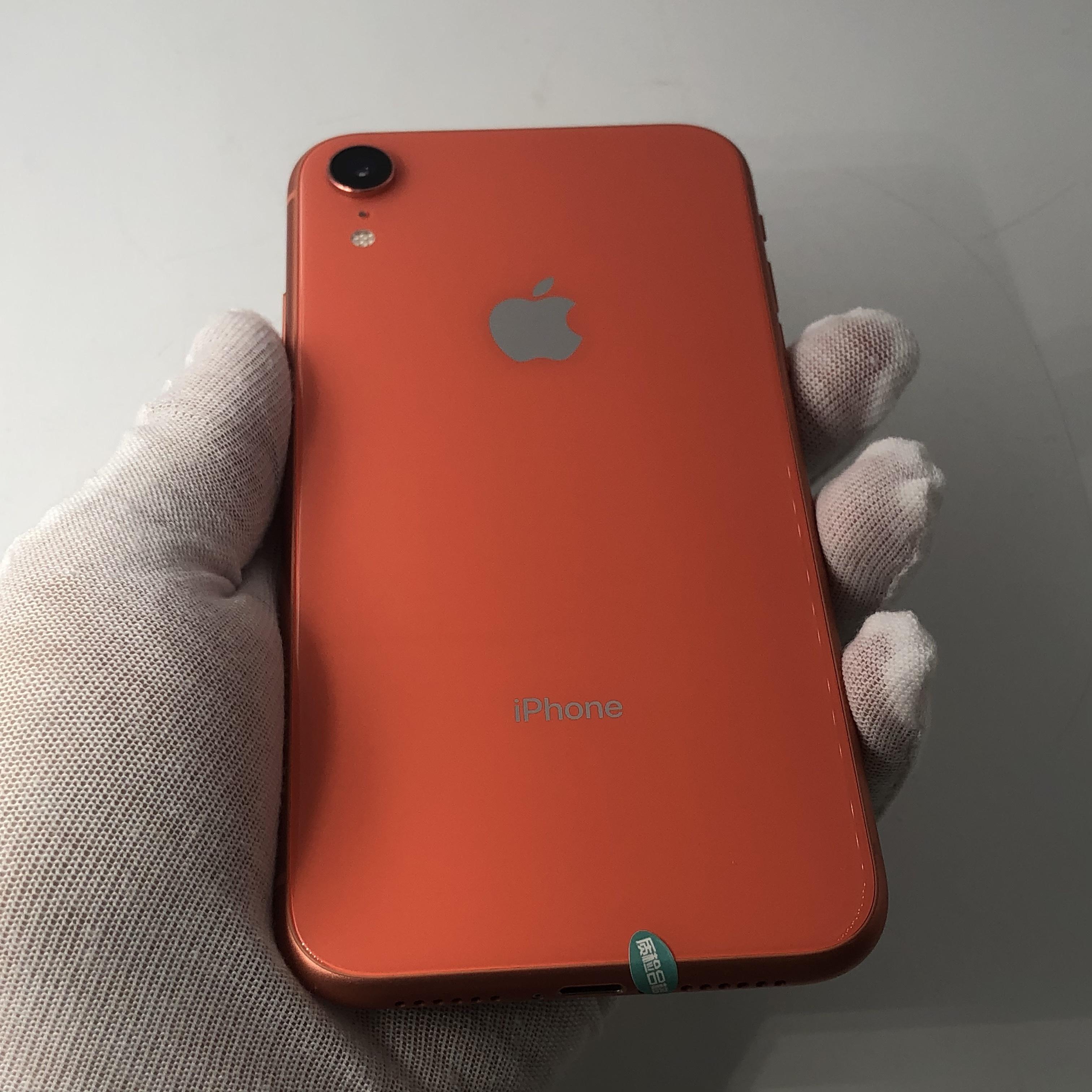 苹果【iPhone XR】4G全网通 珊瑚色 128G 国行 95新