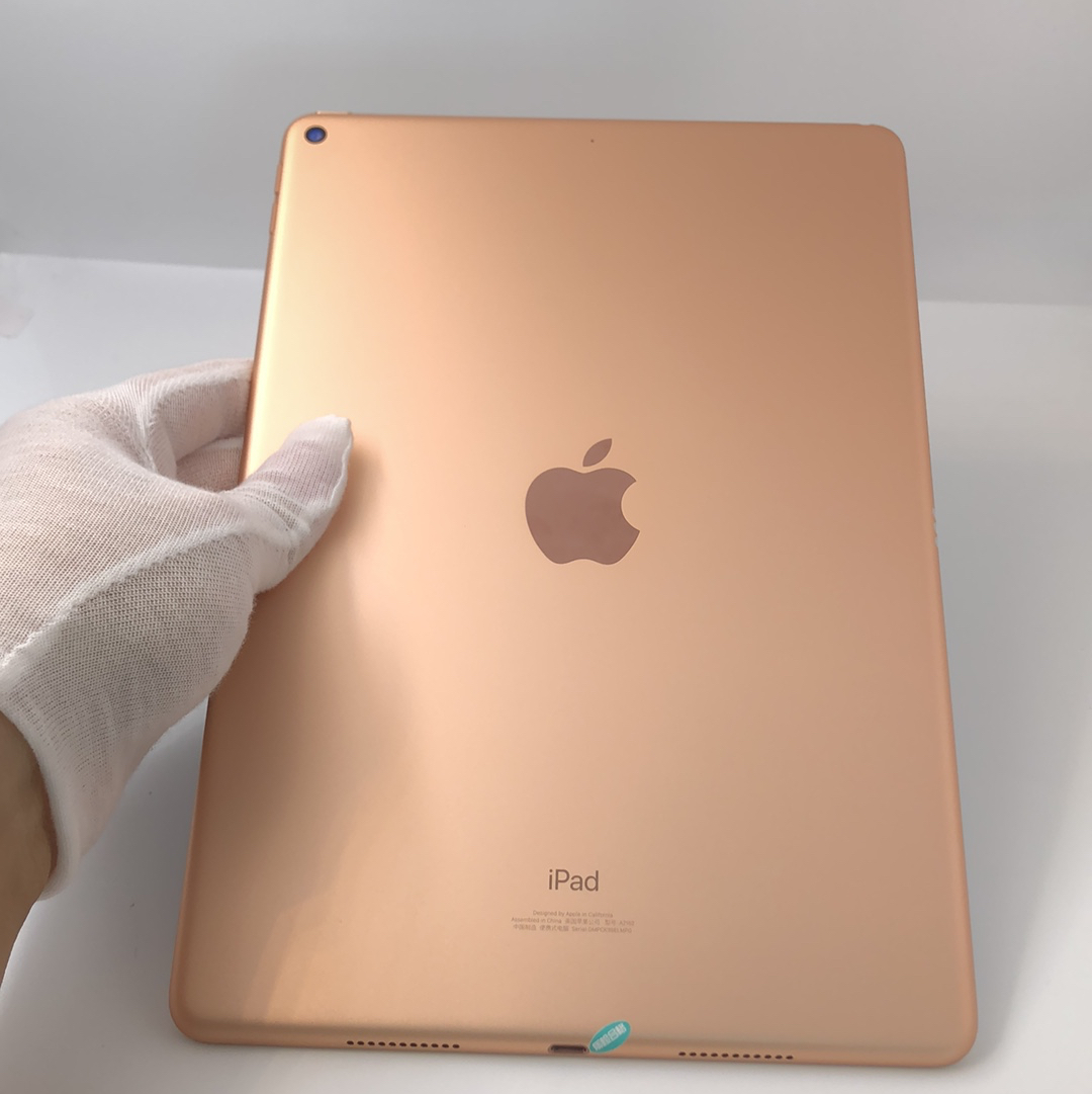 苹果【iPad Air3 10.5英寸 19款】WIFI版 金色 64G 国行 99新