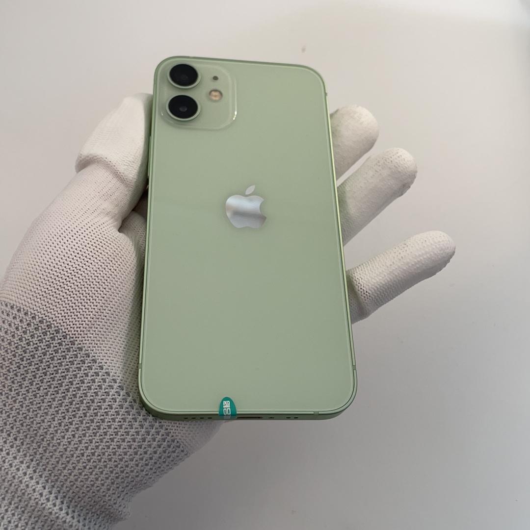 苹果【iPhone 12 mini】5G全网通 绿色 64G 国行 99新