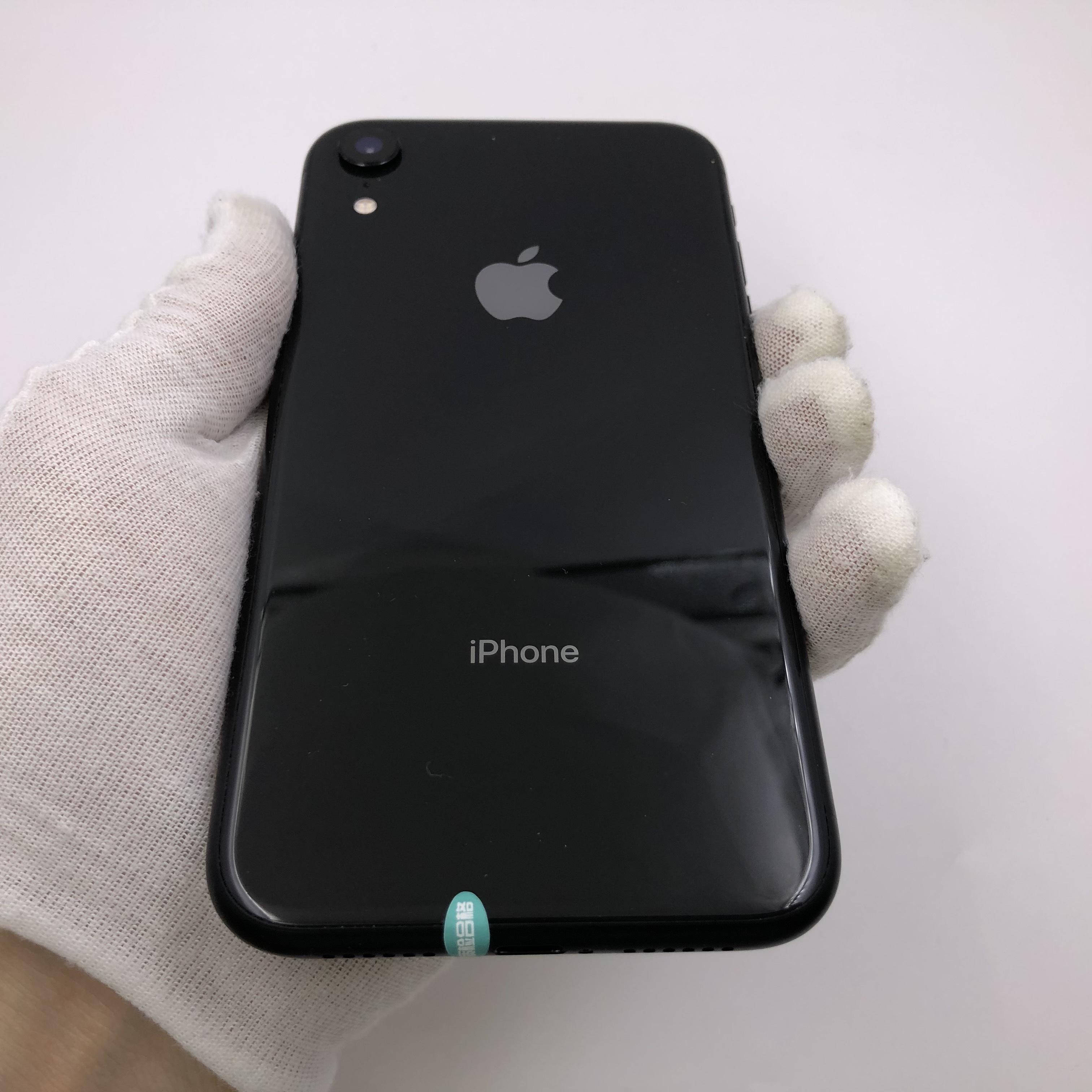苹果【iPhone XR】4G全网通 黑色 128G 国行 9成新
