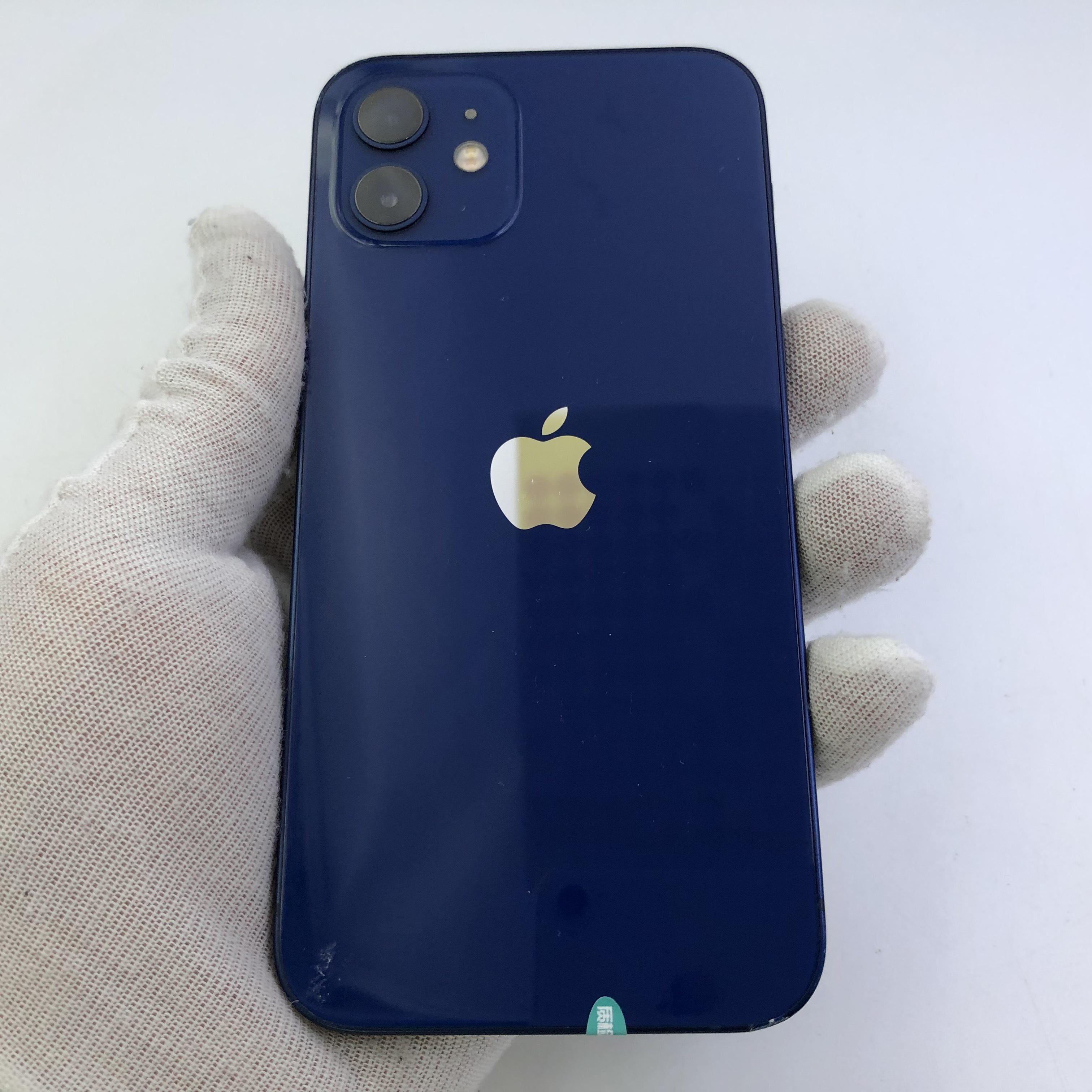 苹果【iPhone 12】5G全网通 蓝色 128G 国行 8成新