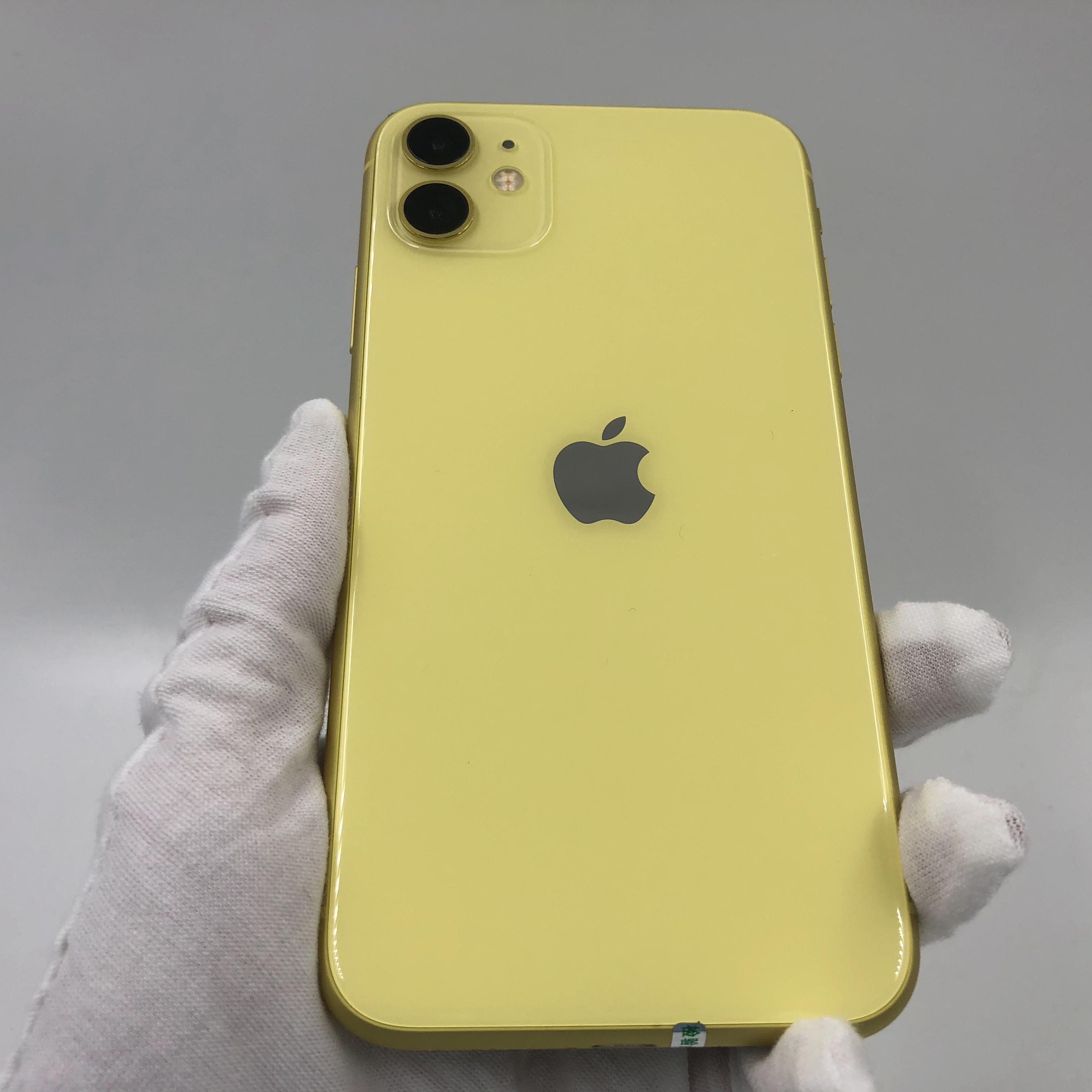 苹果【iPhone 11】4G全网通 黄色 128G 国行 8成新 真机实拍