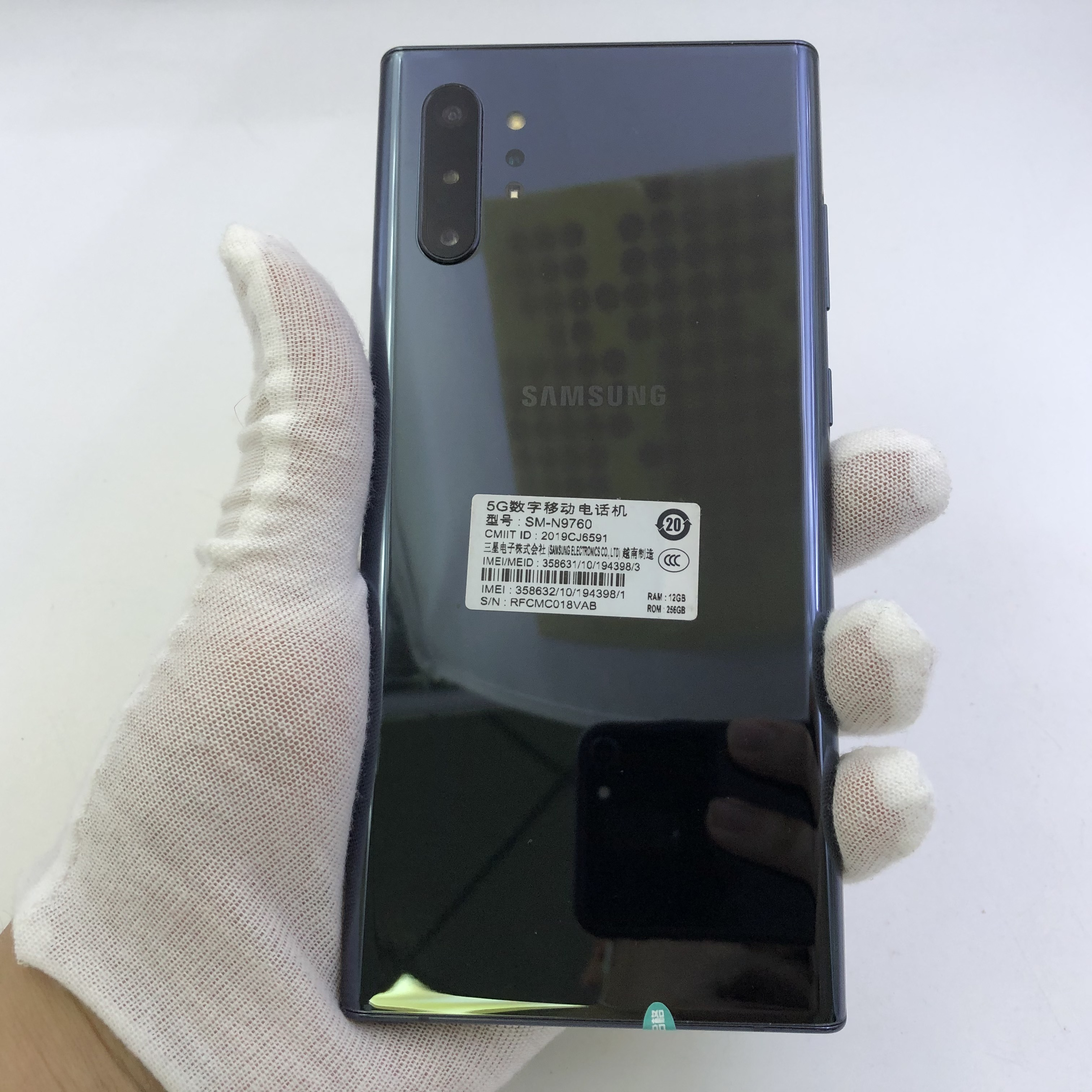 三星【Note10+ 5G】5G全网通 黑色 12G/256G 国行 8成新