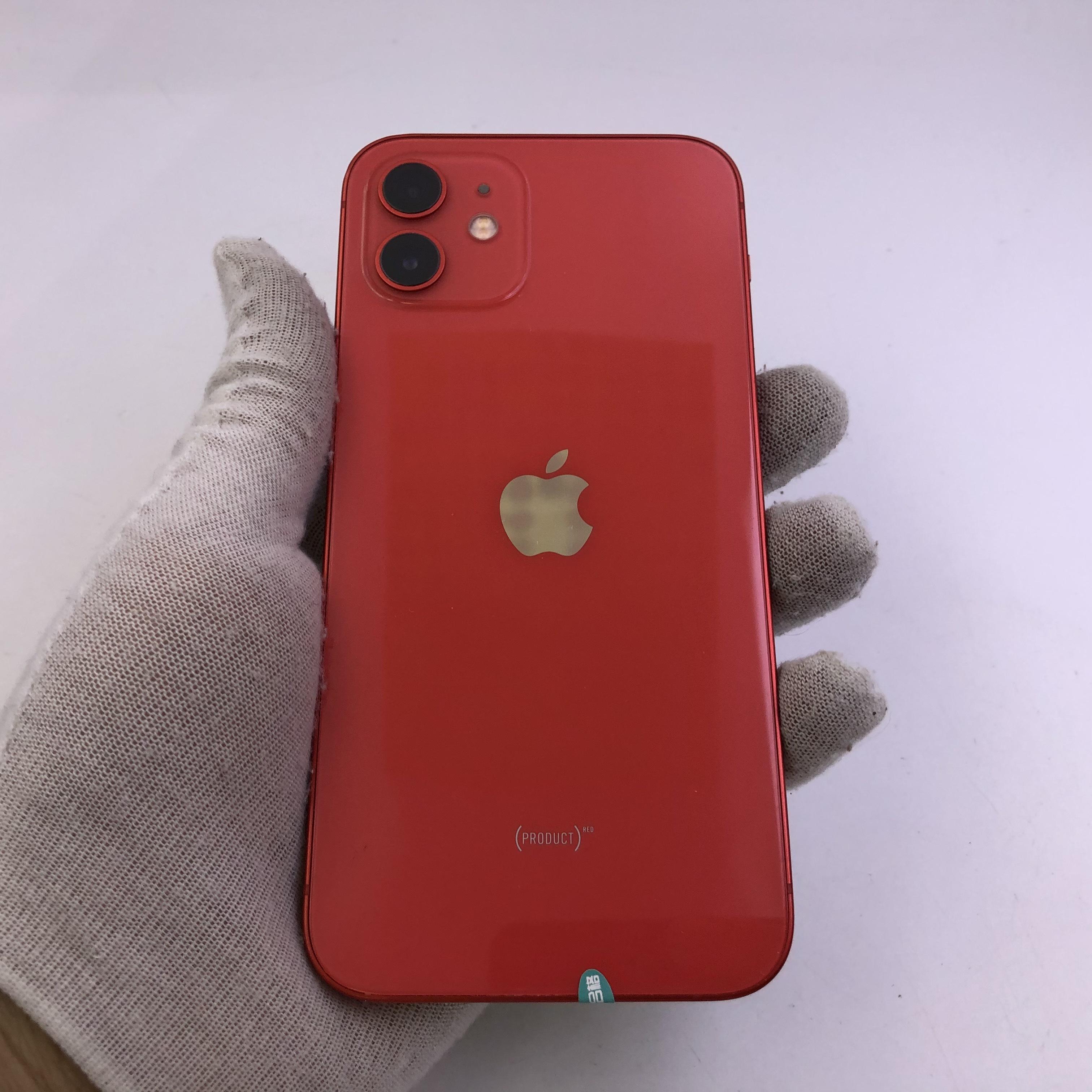 苹果【iPhone 12】5G全网通 红色 64G 国行 9成新