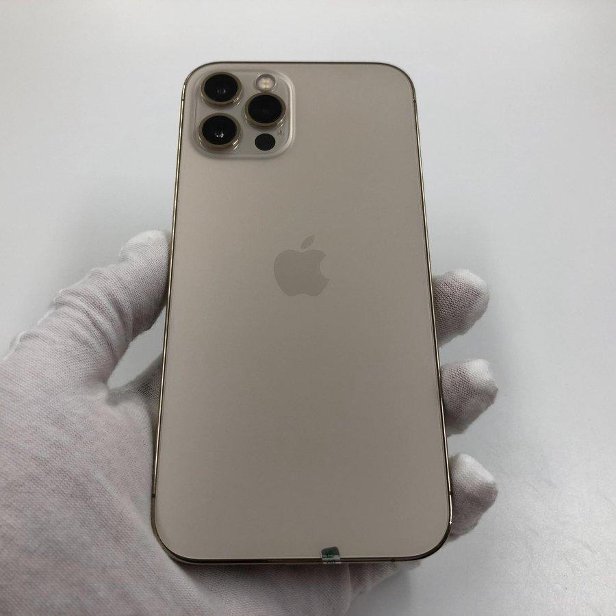 苹果【iPhone 12 Pro】5G全网通 金色 256G 国行 95新