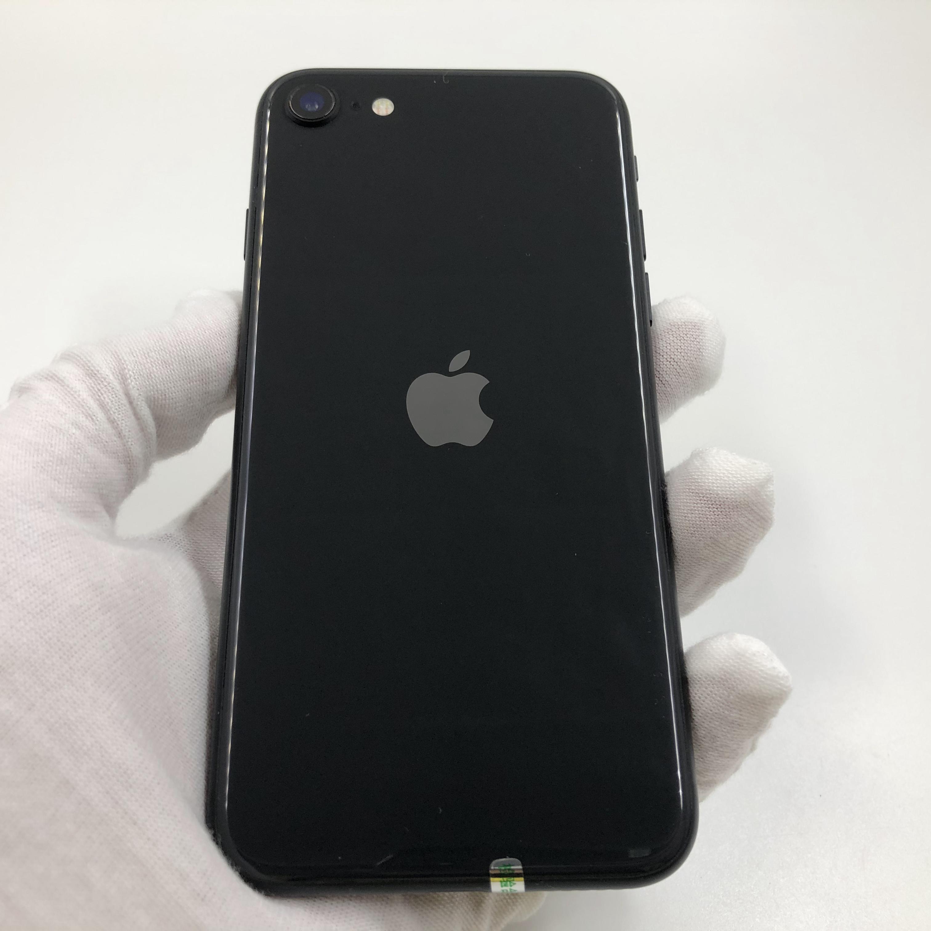 苹果【iPhone SE2】4G全网通 黑色 64G 国行 95新 真机实拍官保2021-10-06