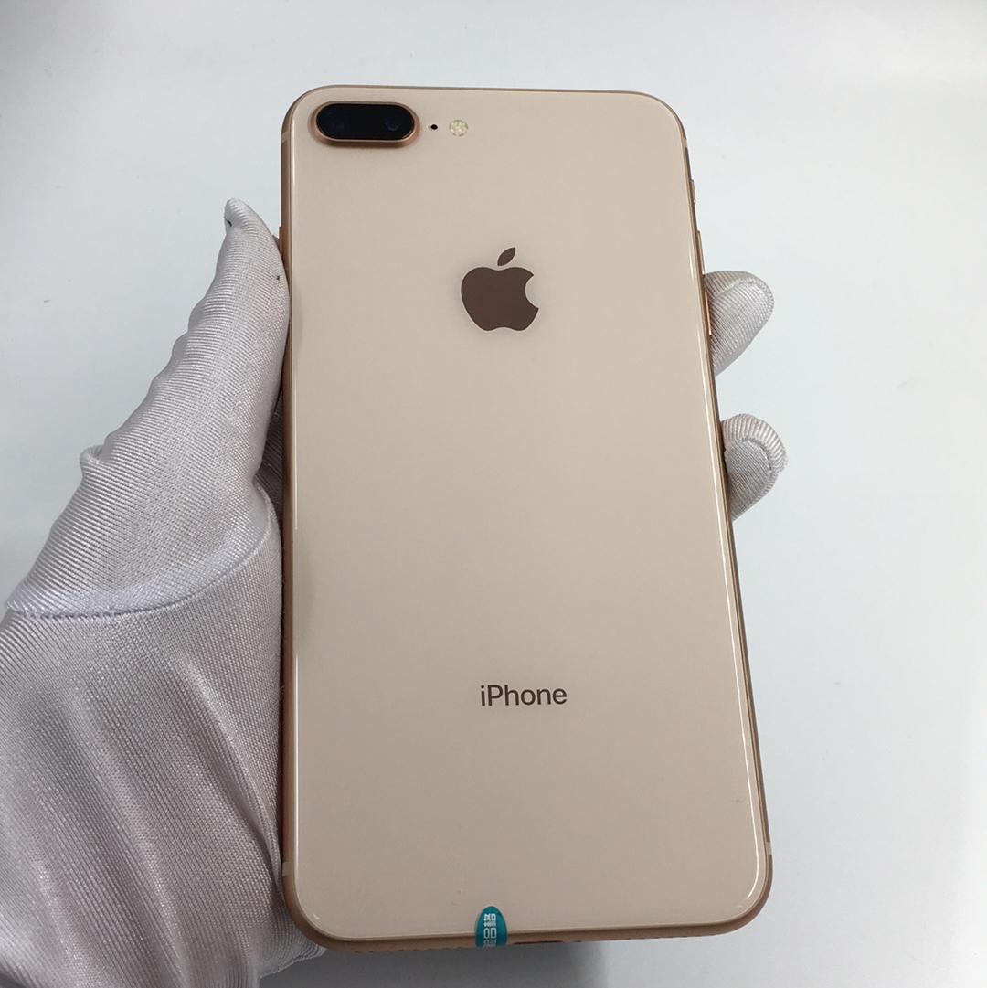 苹果【iPhone 8 Plus】4G全网通 金色 128G 国行 95新 128G真机实拍