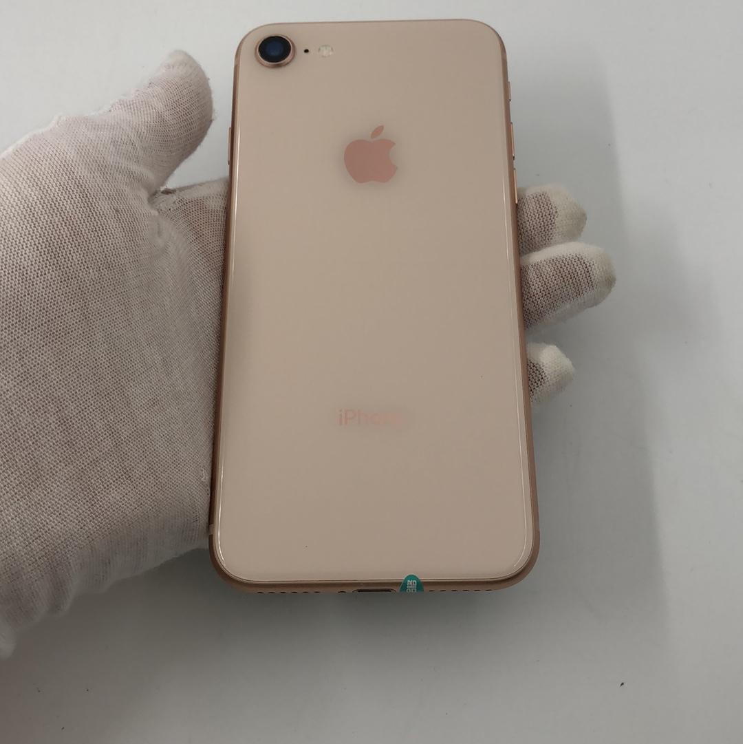苹果【iPhone 8】4G全网通 金色 256G 国行 95新