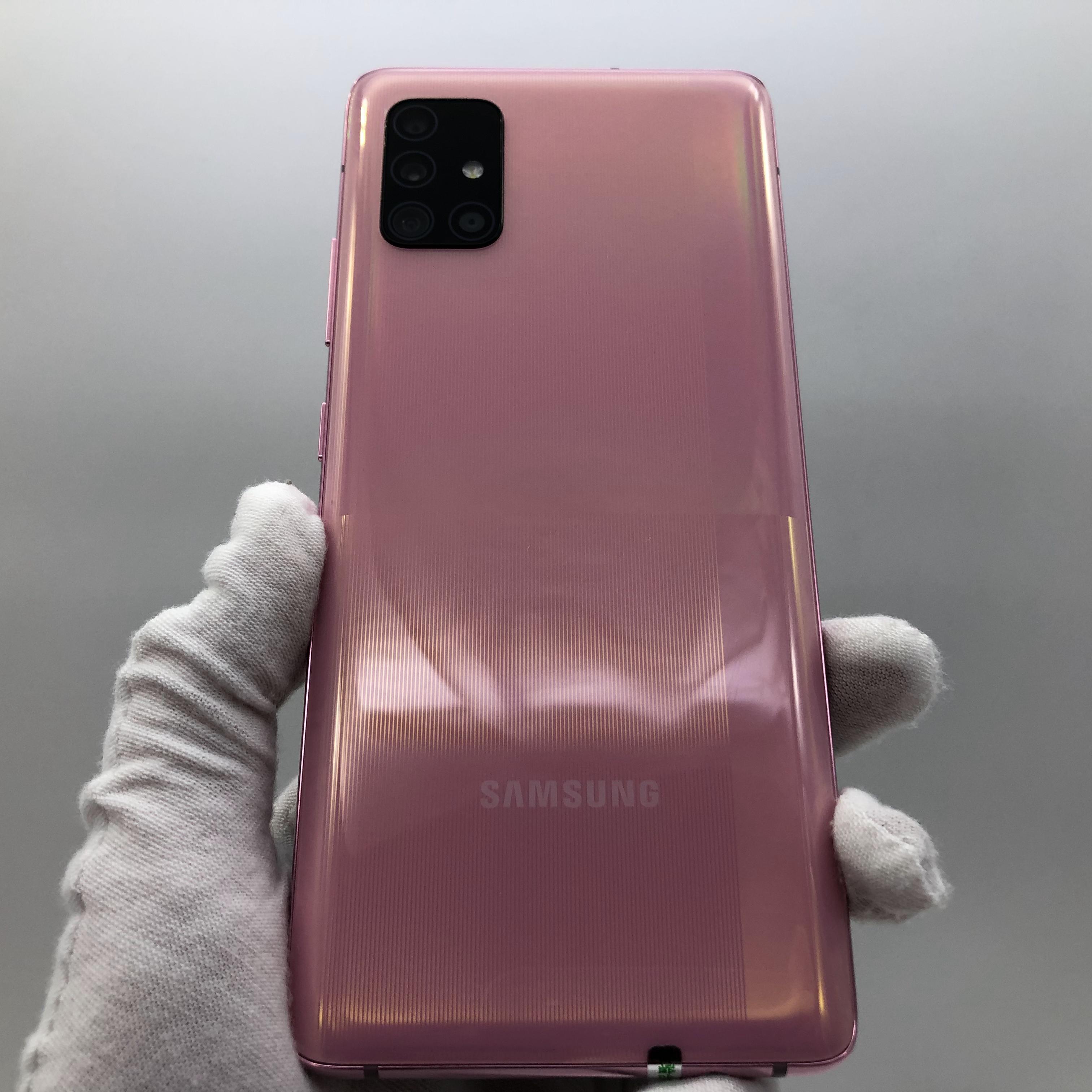 三星【Galaxy A51 5G】5G全网通 落英粉 8G/128G 国行 95新