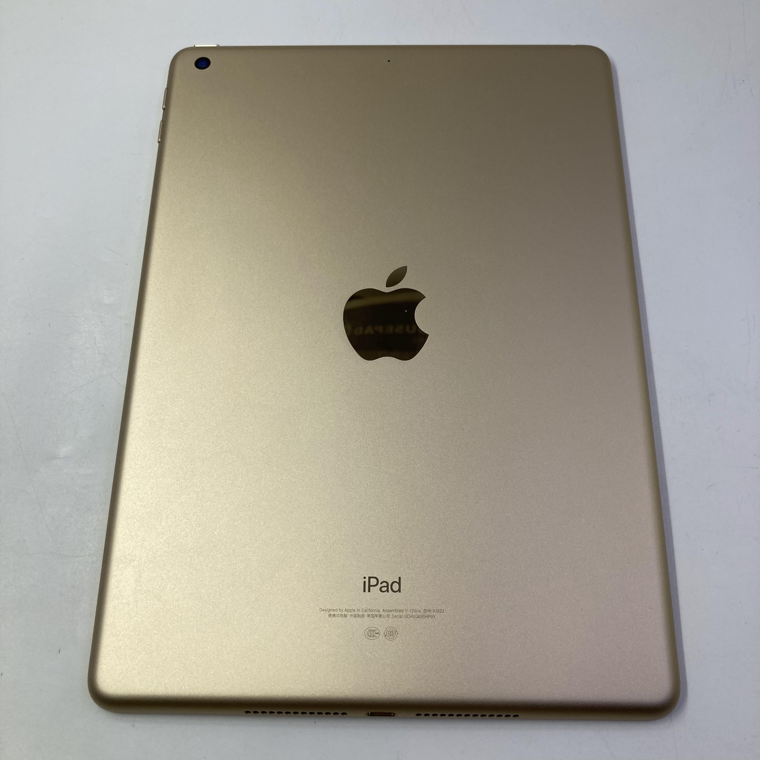苹果【iPad 2017款 9.7英寸】WIFI版 金色 32G 国行 95新