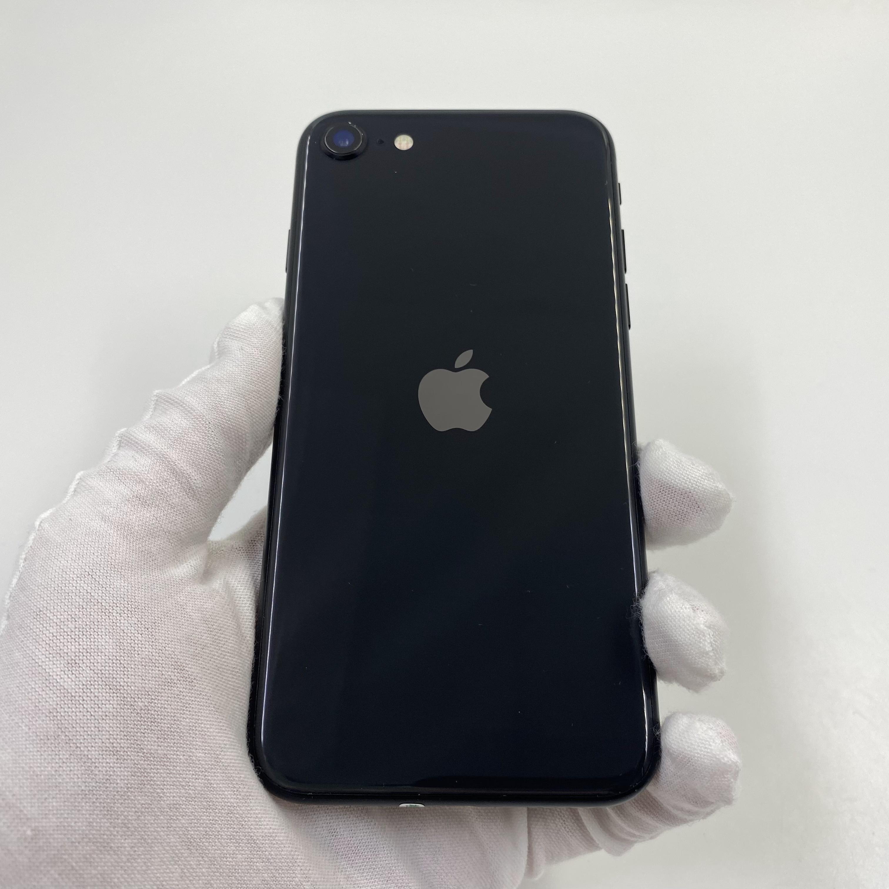苹果【iPhone SE2】4G全网通 黑色 64G 国行 95新 真机实拍