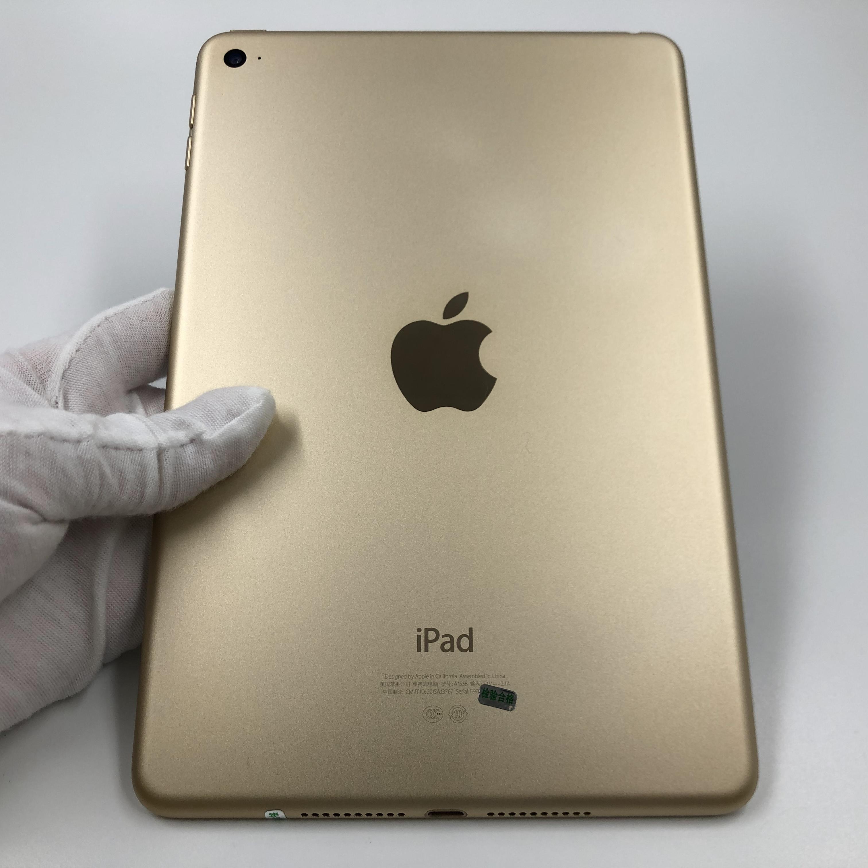 苹果【iPad mini 4】WIFI版 金色 64G 国行 8成新 真机实拍