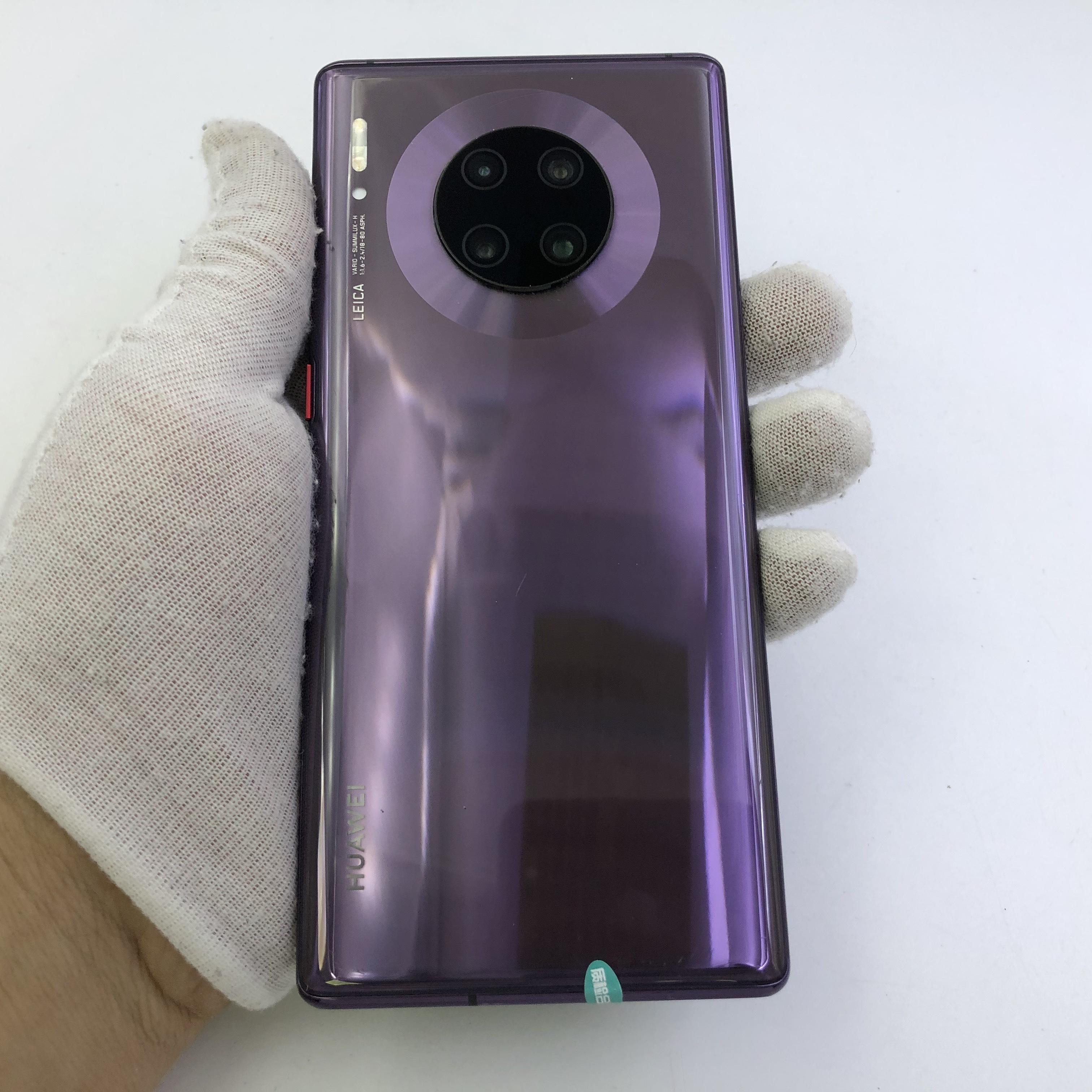 华为【Mate 30 Pro】4G全网通 罗兰紫 8G/128G 国行 9成新