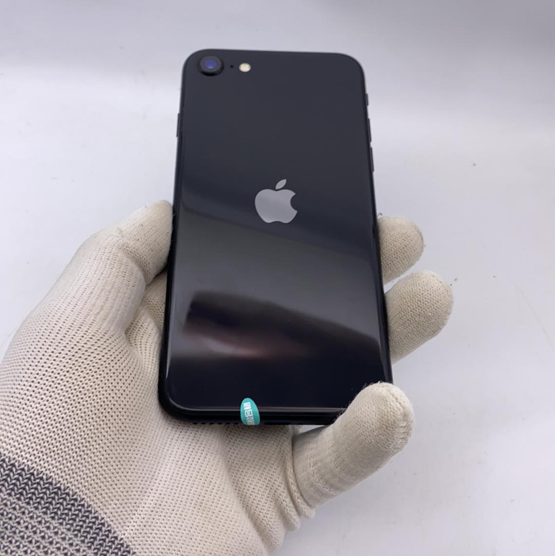 苹果【iPhone SE2】4G全网通 黑色 64G 国行 95新