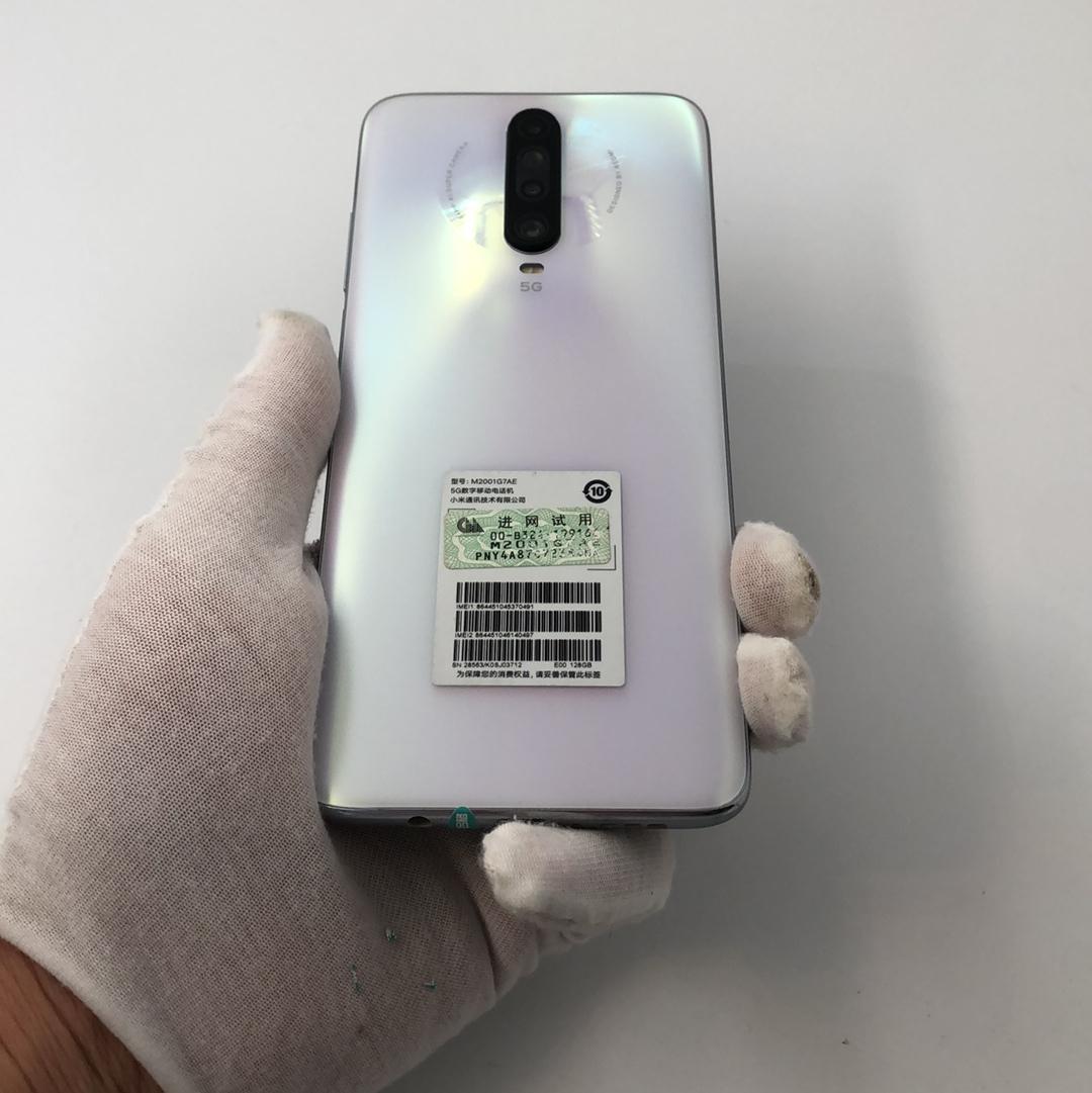 小米【Redmi K30 极速版 5G】5G全网通 时光独白 6G/128G 国行 9成新