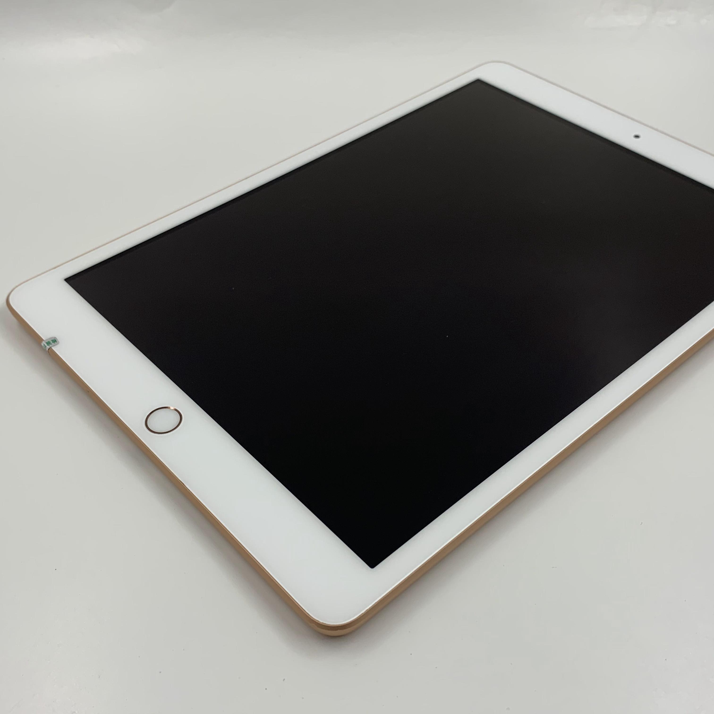 苹果【iPad 2019款10.2英寸】WIFI版 金色 32G 国行 9成新 真机实拍