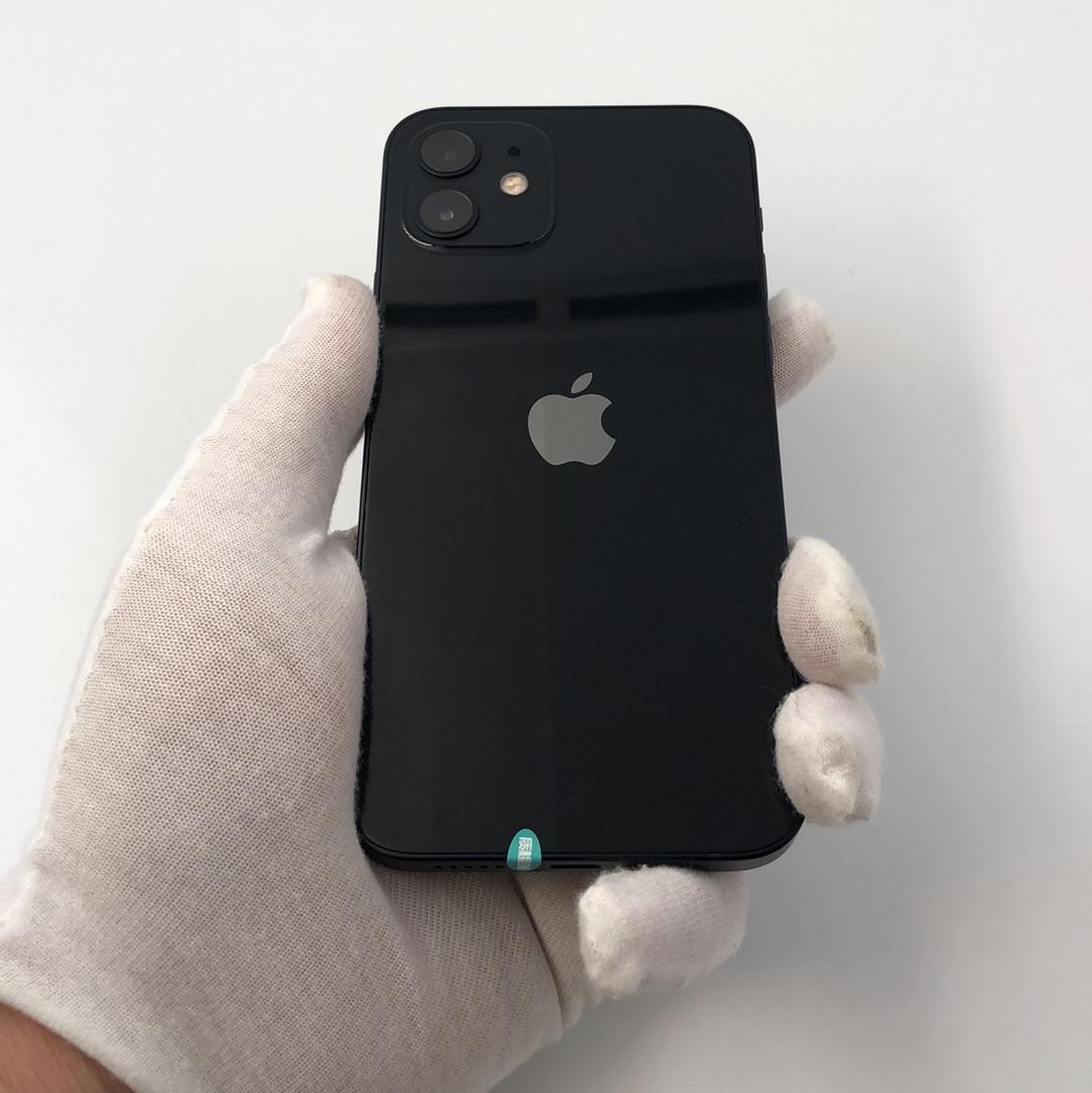 苹果【iPhone 12】5G全网通 黑色 256G 国行 9成新