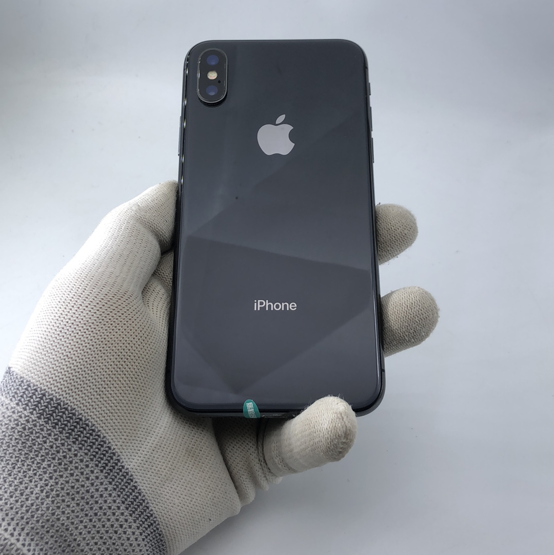 苹果【iPhone X】4G全网通 深空灰 256G 国行 8成新