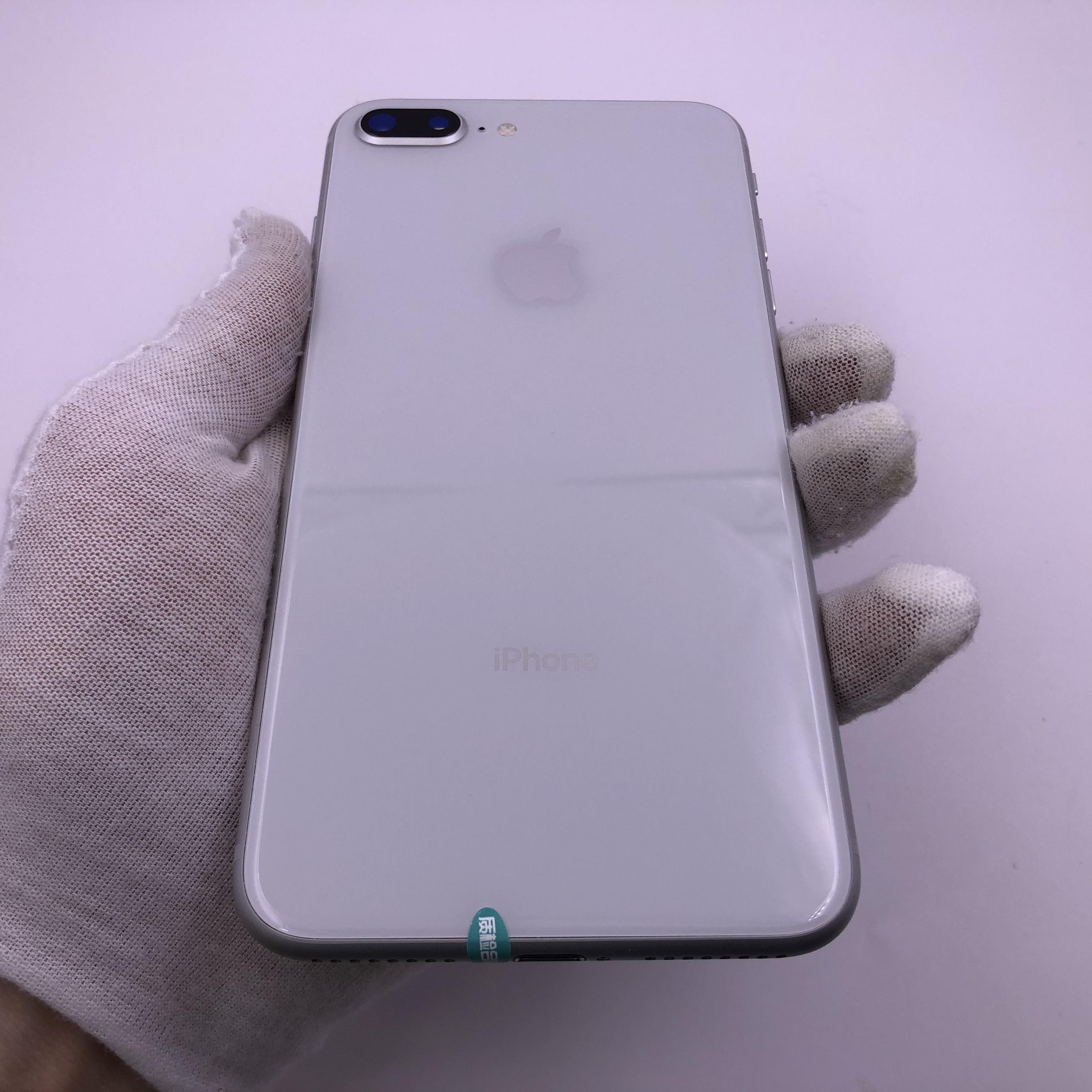 苹果【iPhone 8 Plus】4G全网通 银色 64G 国行 9成新