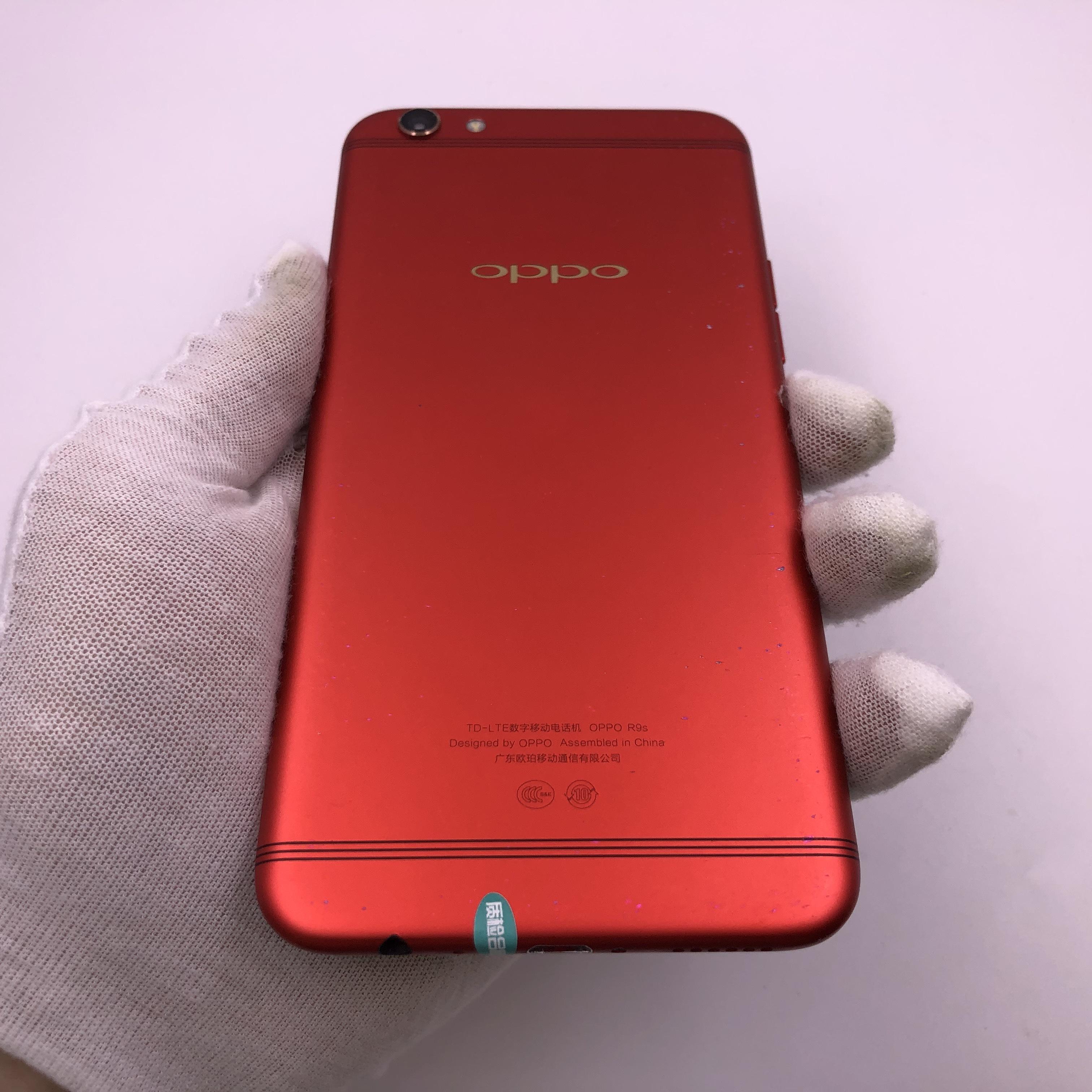 oppo【R9s】4G全网通 红色 64G 国行 9成新