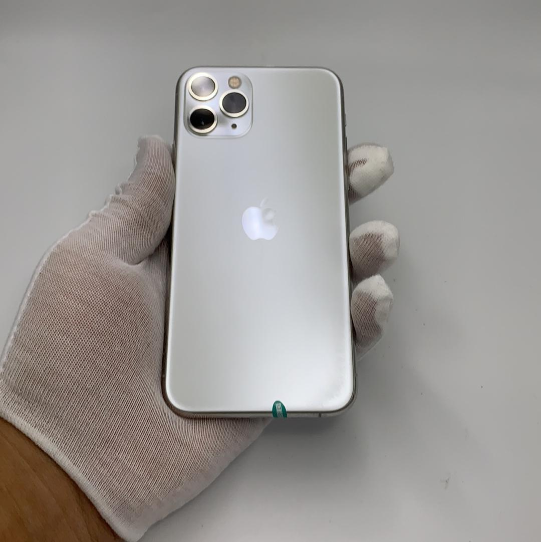 苹果【iPhone 11 Pro】4G全网通 银色 256G 国行 9成新