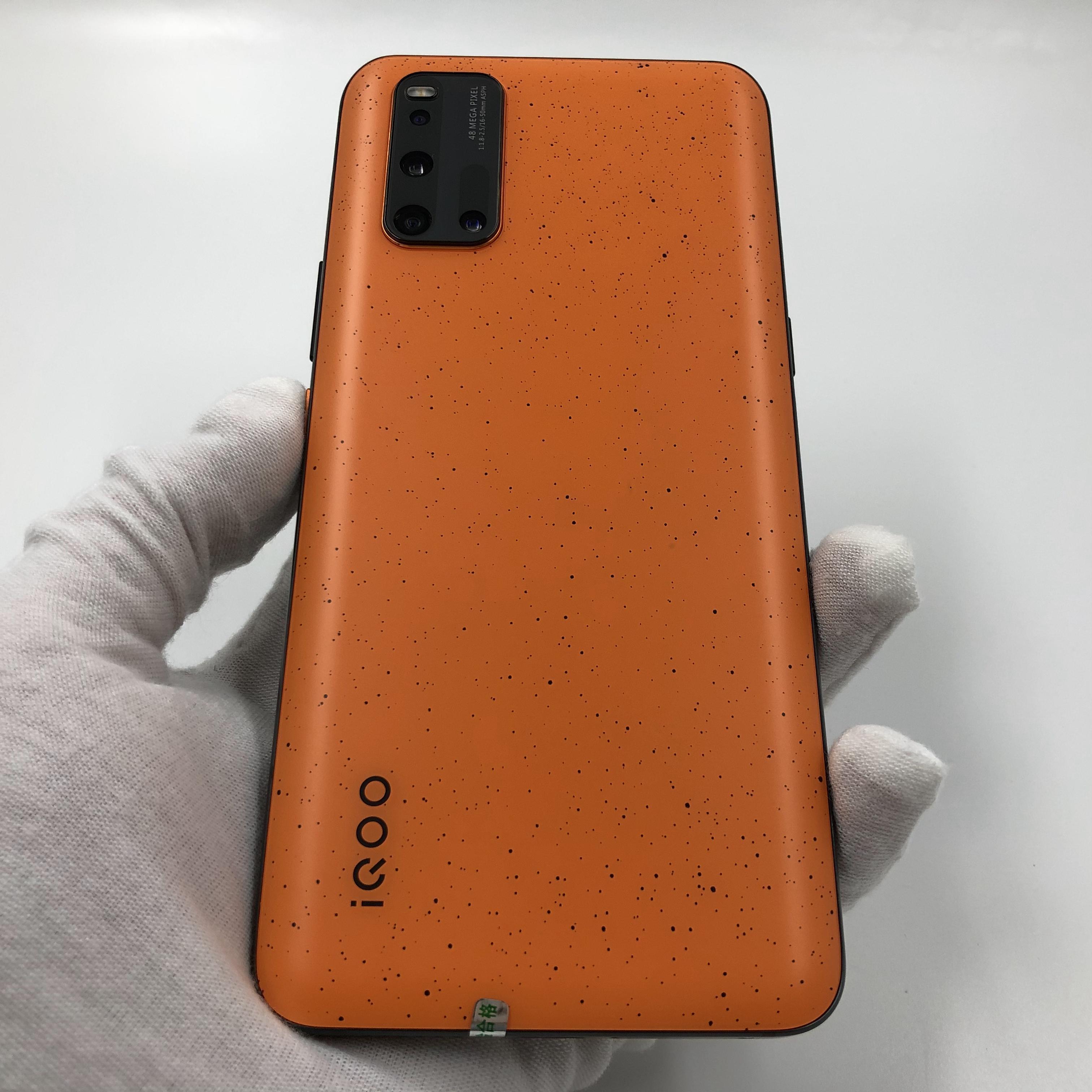 vivo【iQOO 3 5G】5G全网通 拉力橙 12G/256G 国行 8成新 真机实拍
