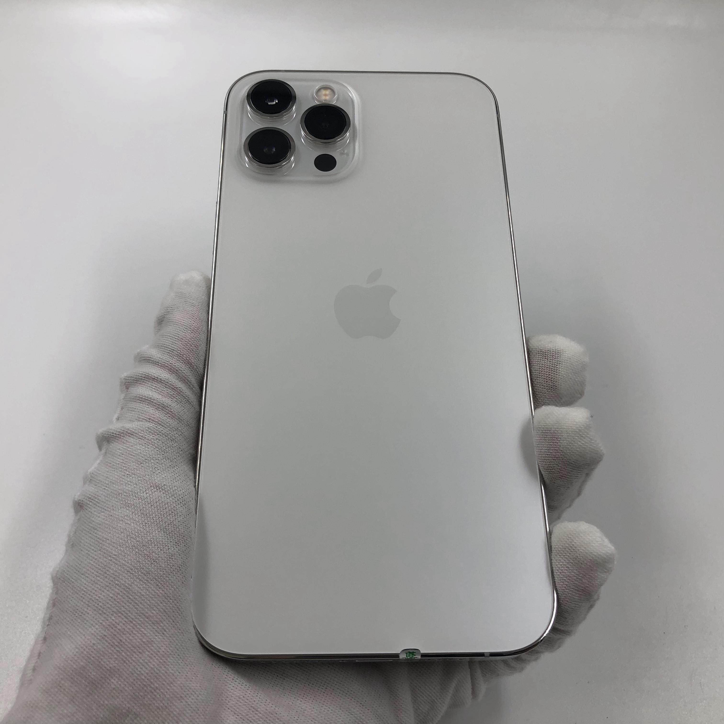 苹果【iPhone 12 Pro Max】5G全网通 银色 256G 国行 95新 真机实拍保修2021-06-08