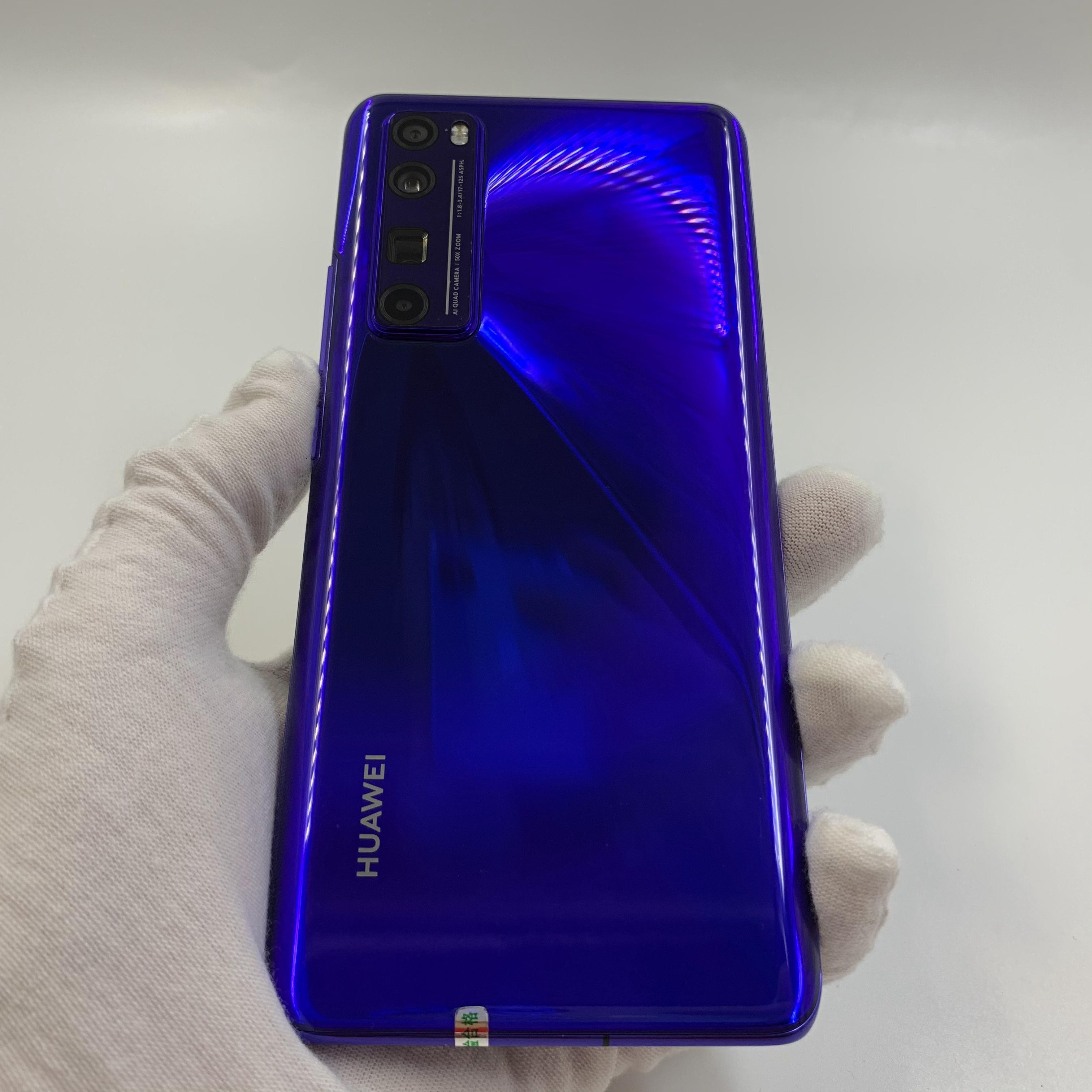 华为【nova 7 Pro 5G】5G全网通 仲夏紫 8G/256G 国行 9成新 真机实拍官保2021-09-16