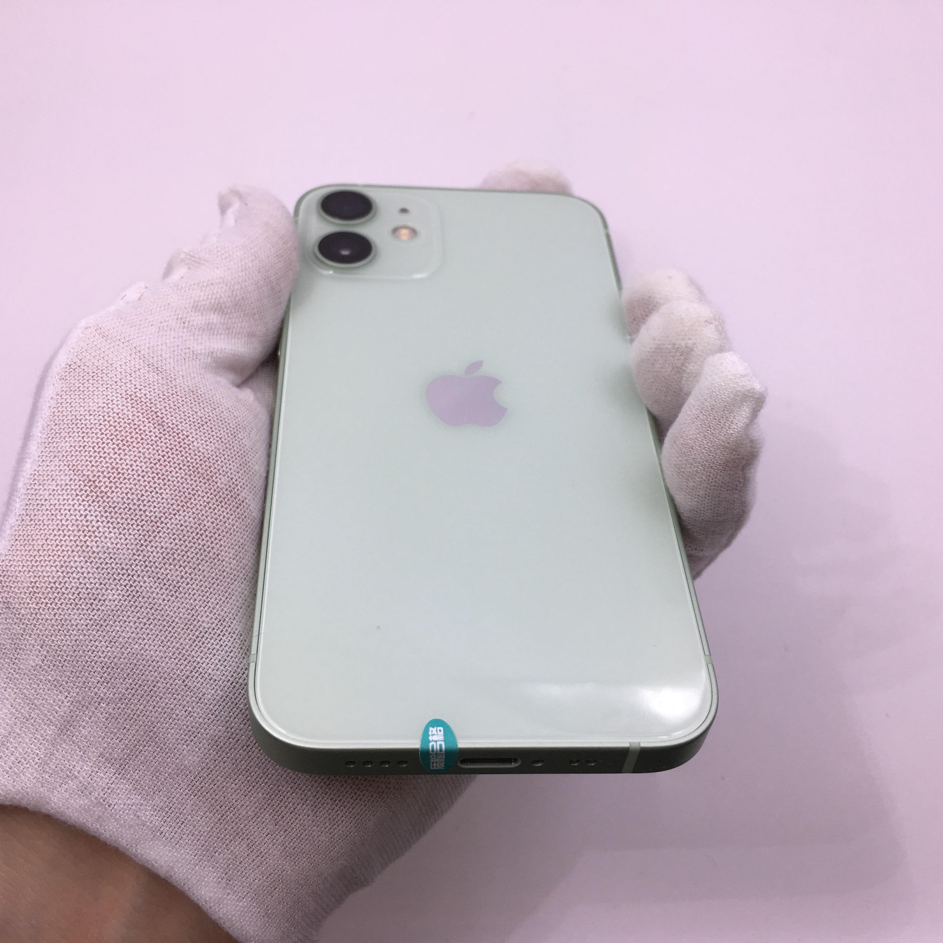 苹果【iPhone 12 mini】5G全网通 绿色 128G 国行 99新