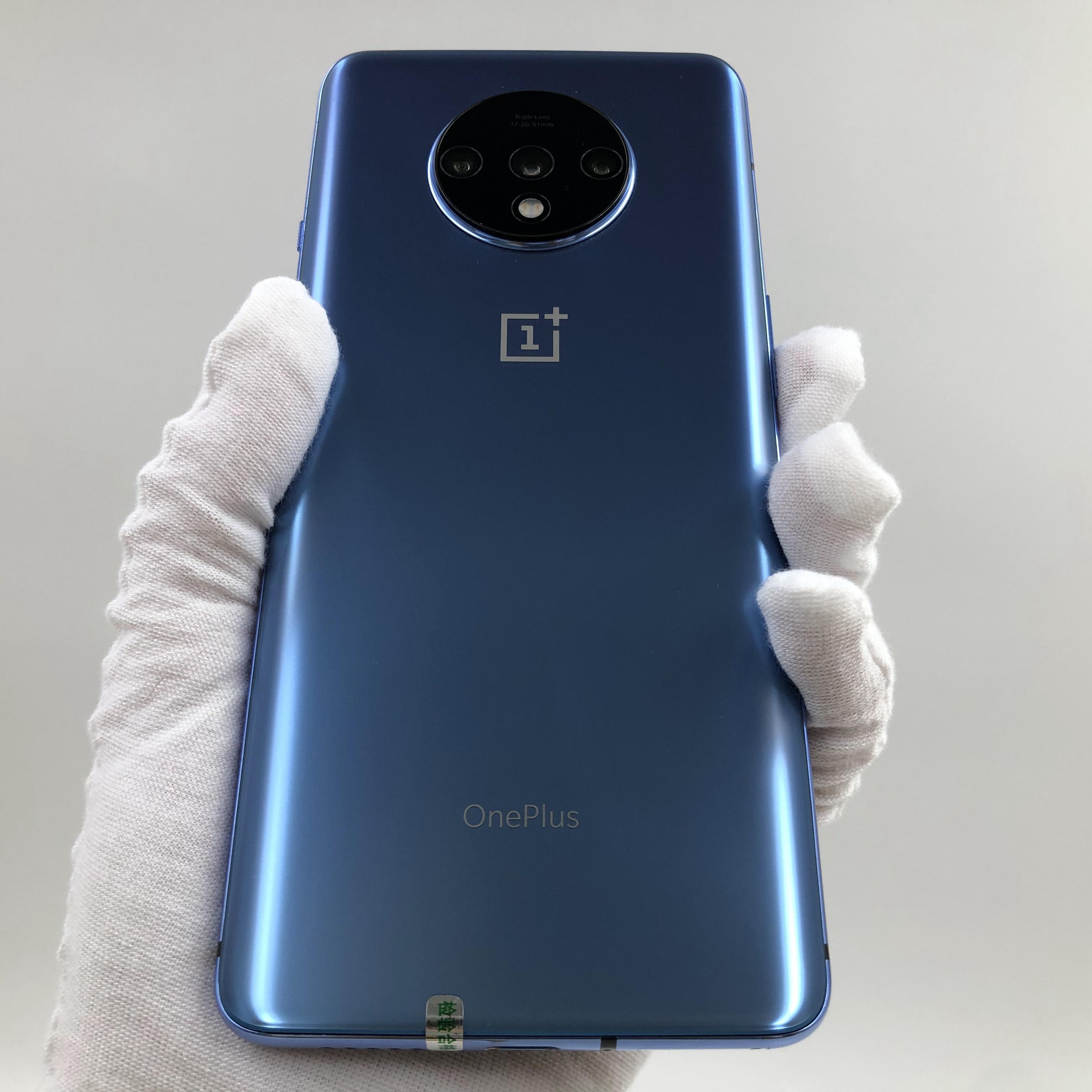 一加【一加 7T】4G全网通 蓝色 8G/128G 国行 9成新 真机实拍