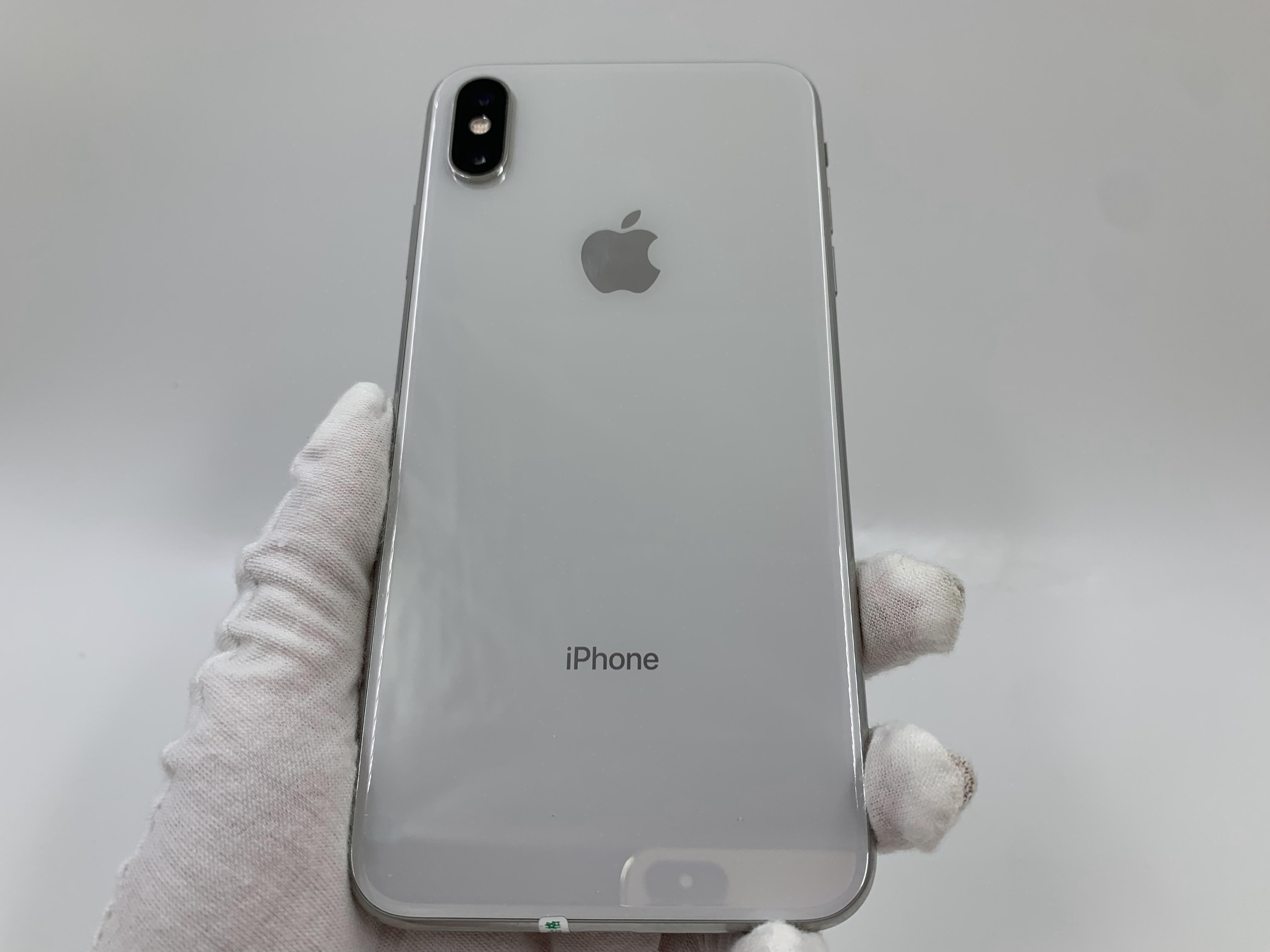 苹果【iPhone Xs Max】4G全网通 银色 256G 国行 9成新 真机实拍