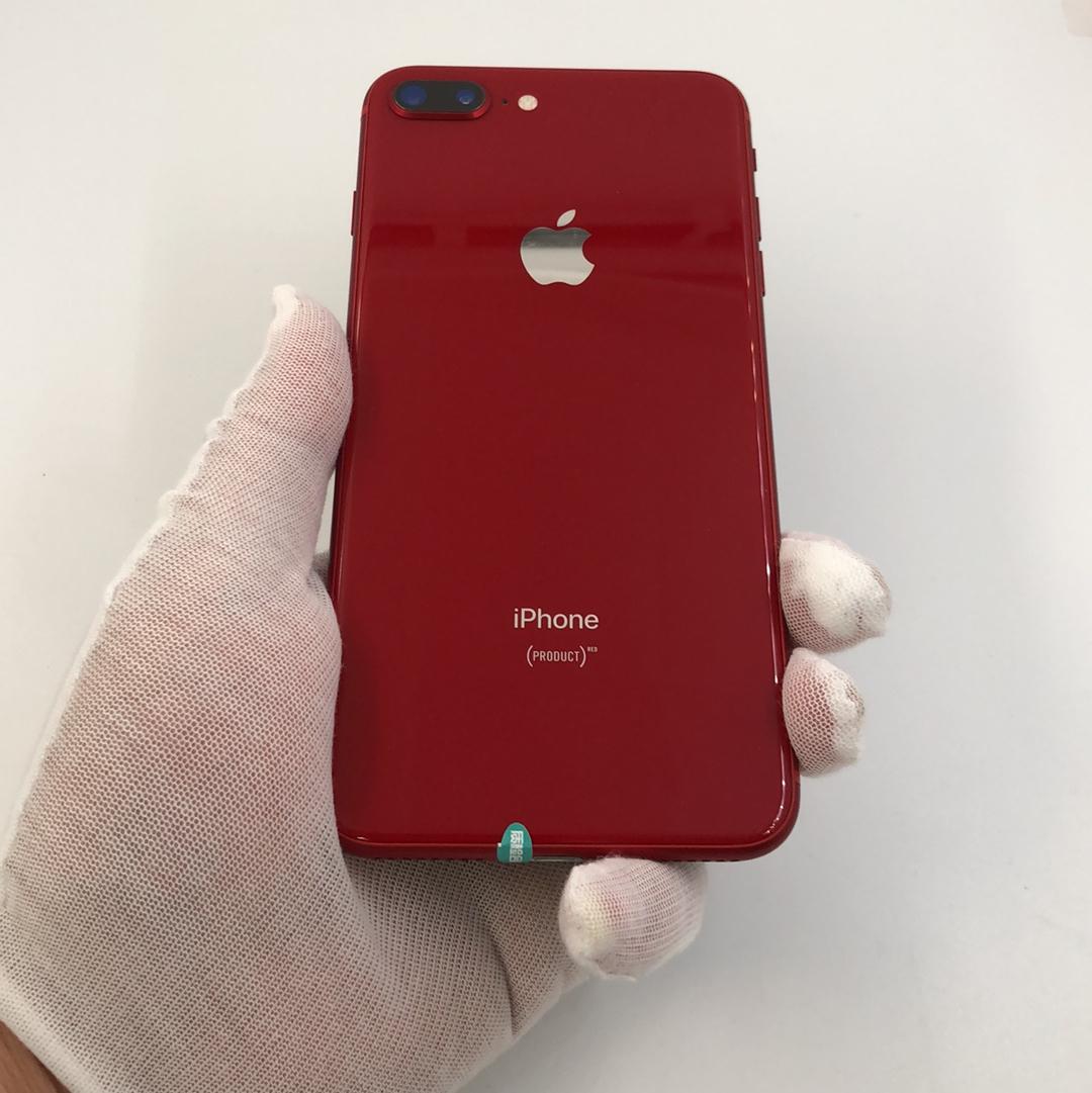 苹果【iPhone 8 Plus】全网通 红色 64G 国行 95新