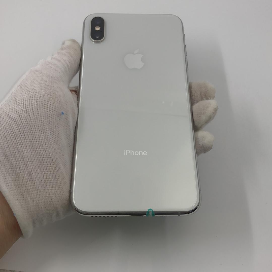 苹果【iPhone Xs Max】4G全网通 银色 64G 国行 99新