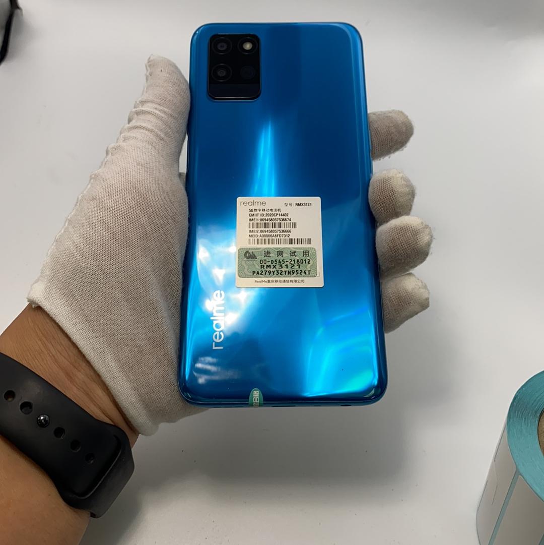 realme【真我 V11】5G全网通 活力蓝 4G/128G 国行 99新